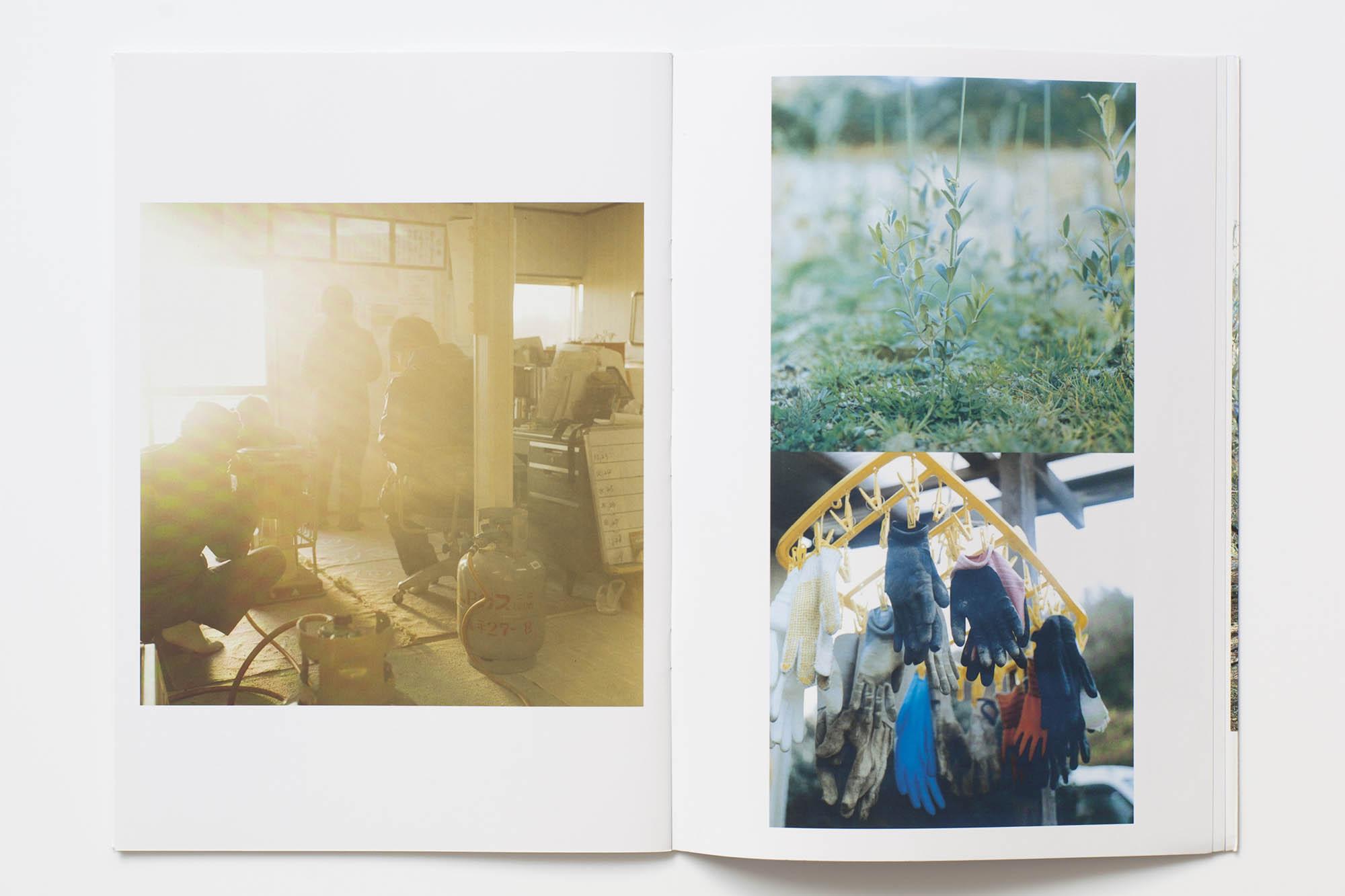 book_03_44