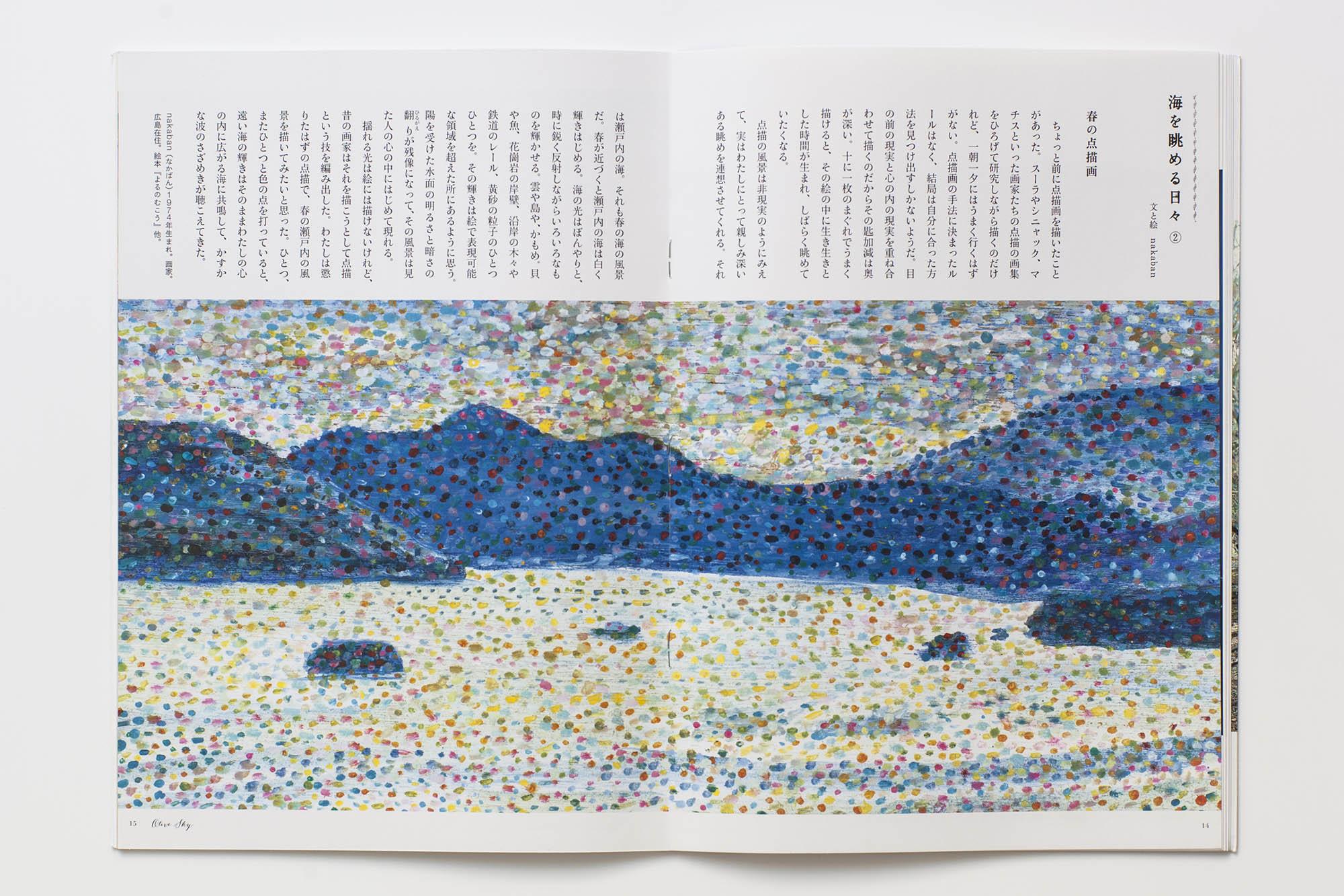 book_03_46