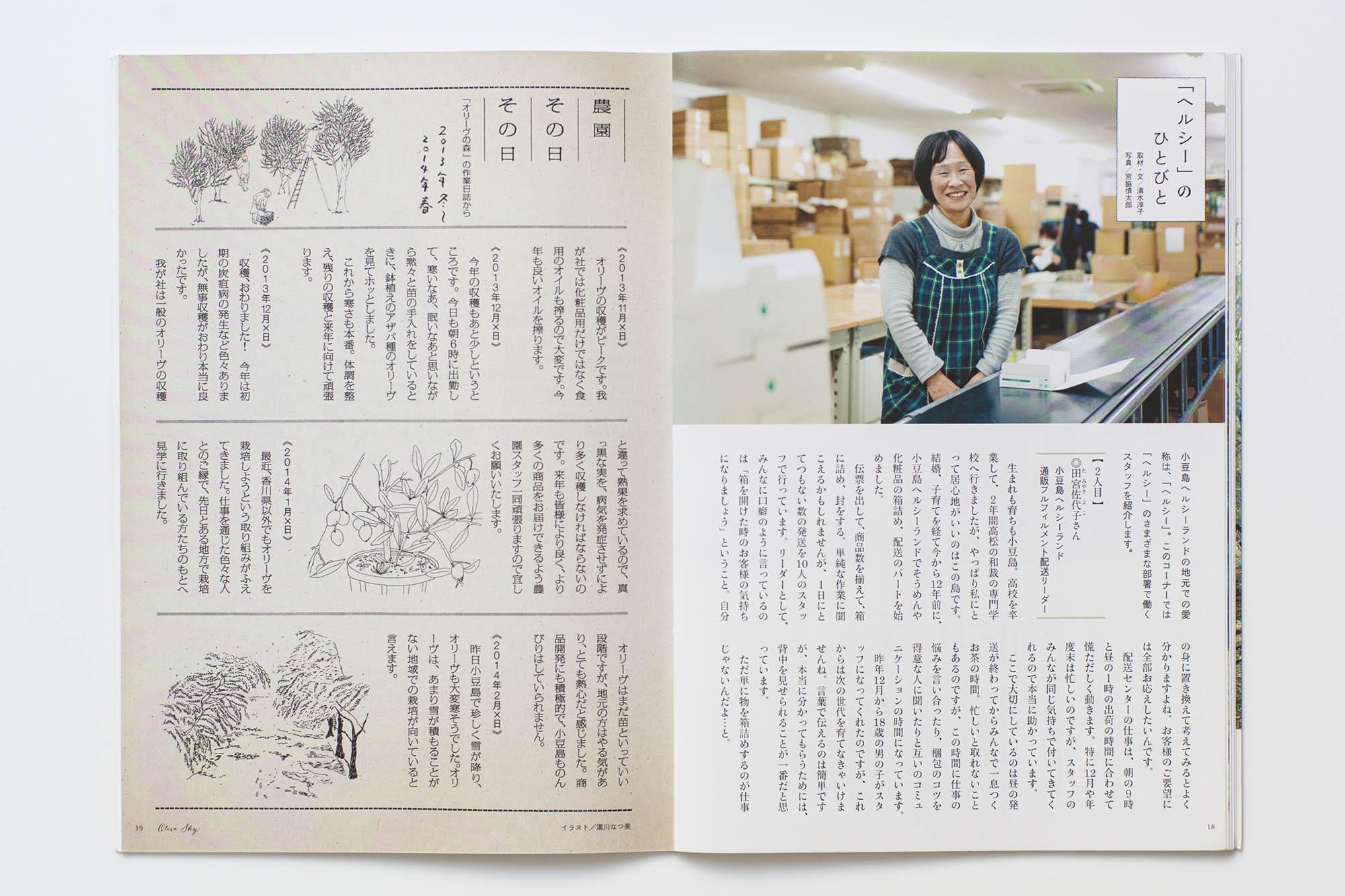 book_03_47