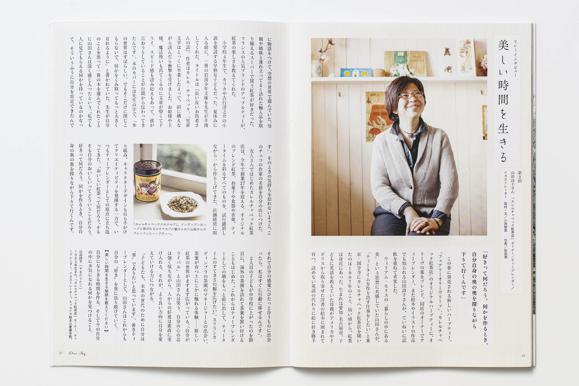book_03_48