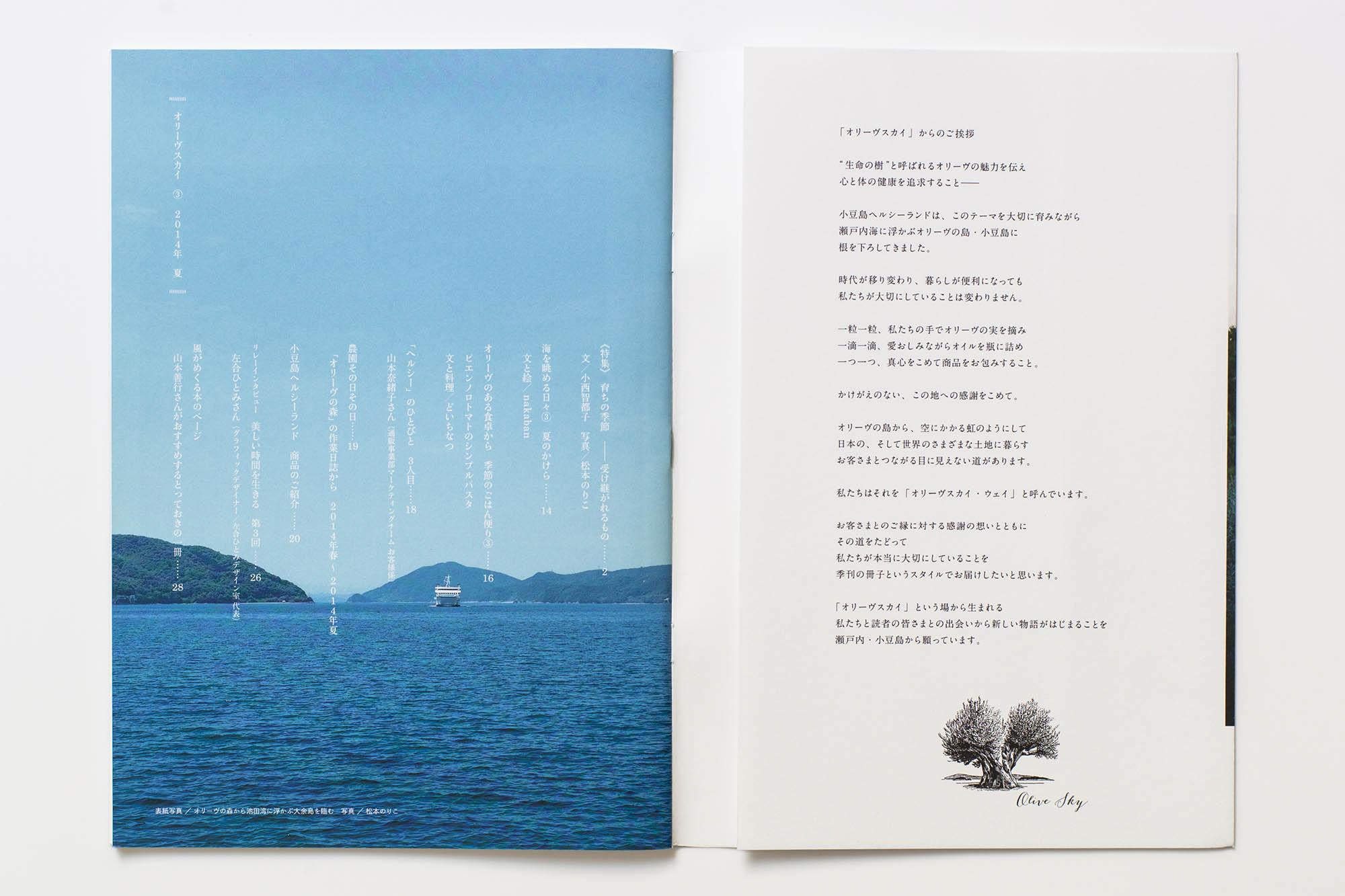 book_03_51