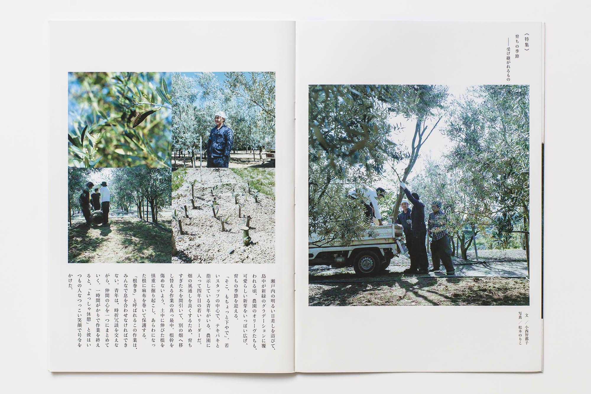 book_03_52