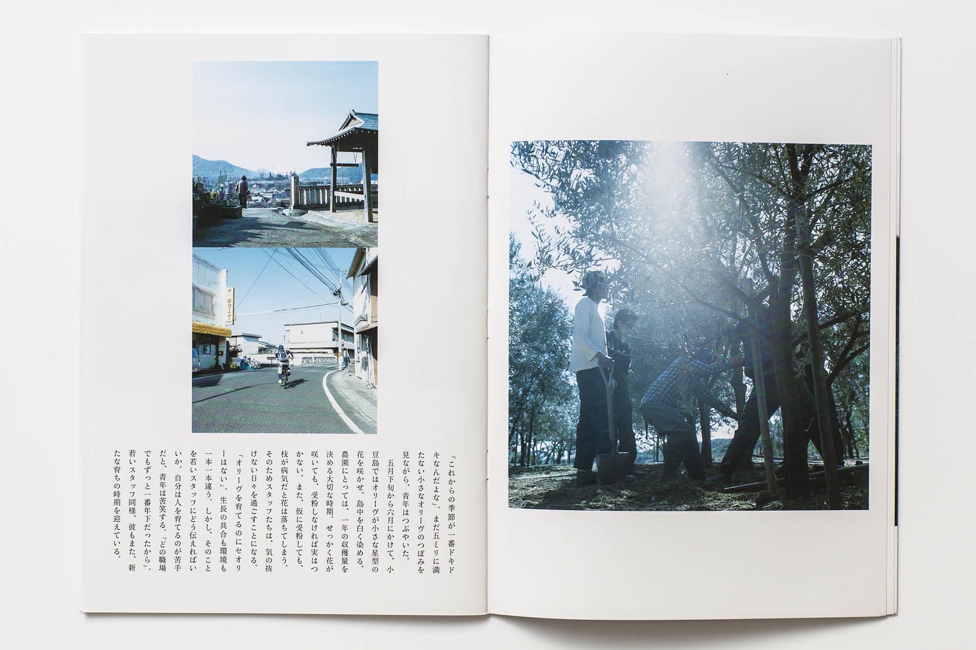book_03_53