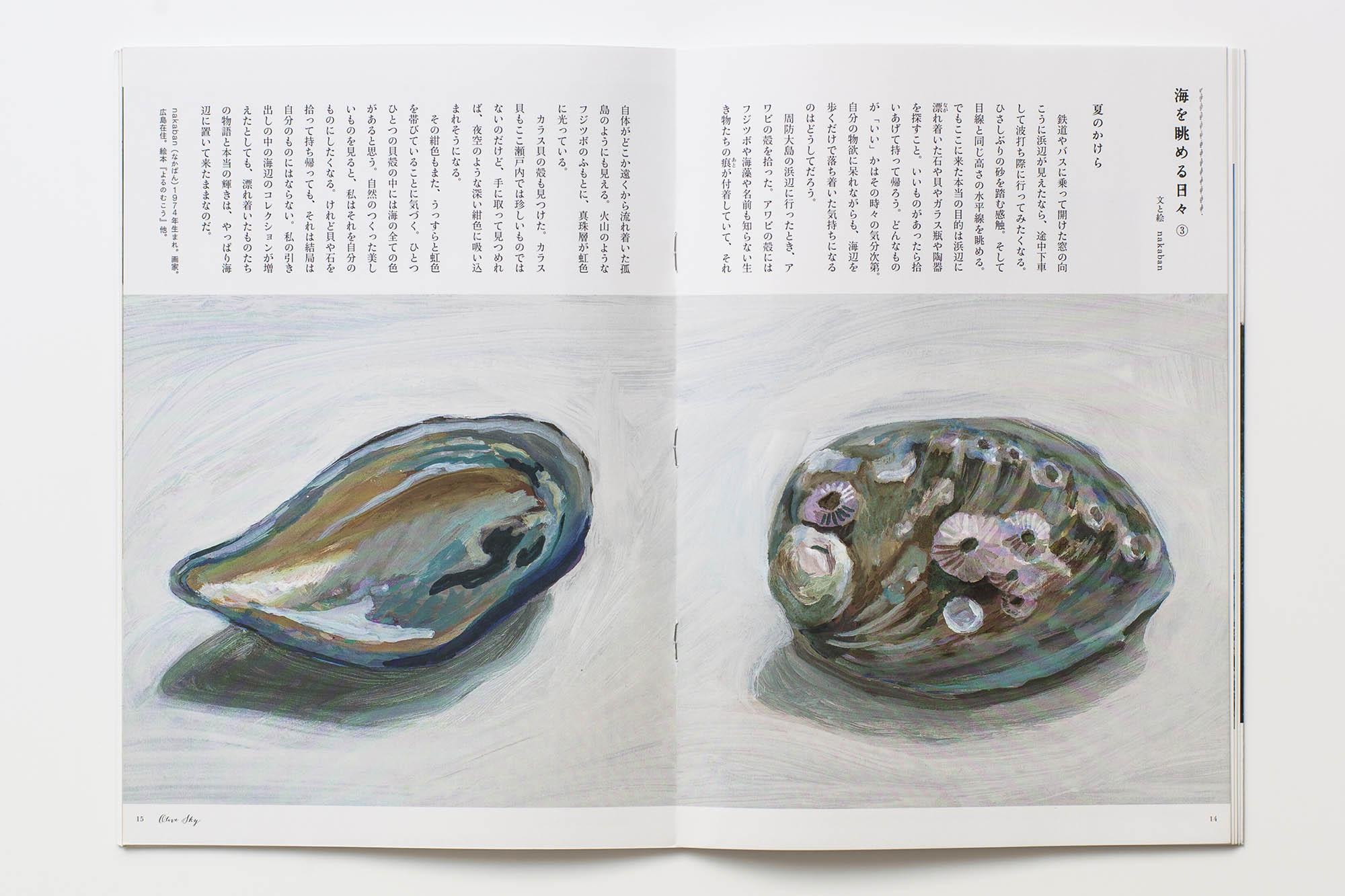 book_03_55