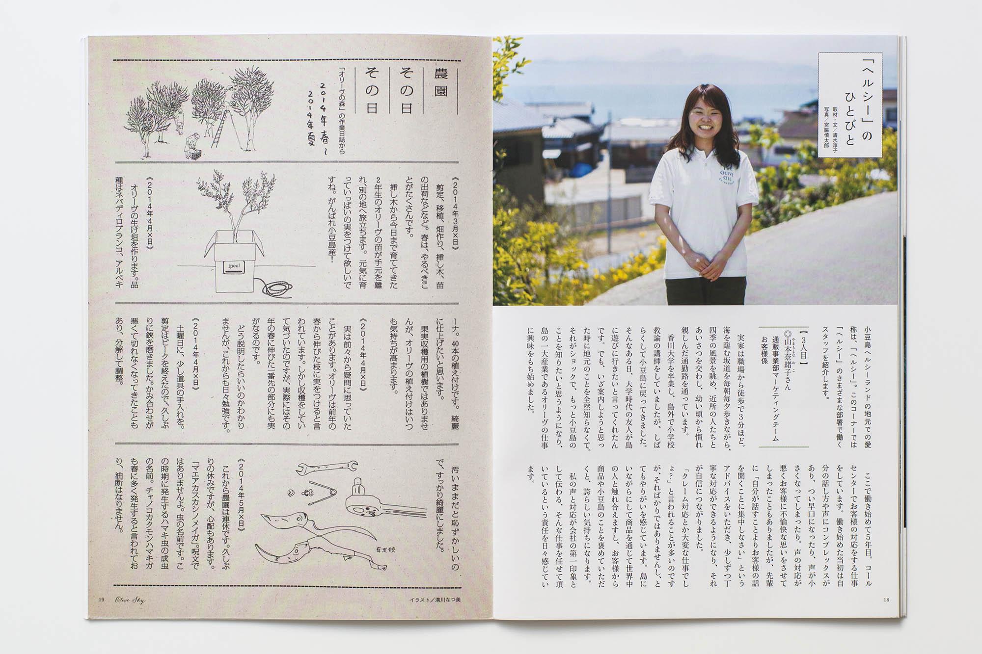 book_03_56