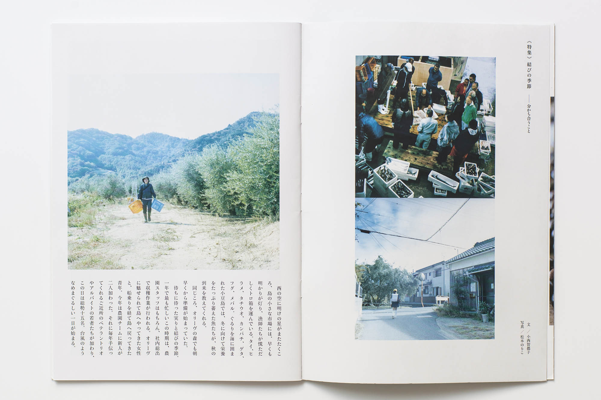 book_03_67