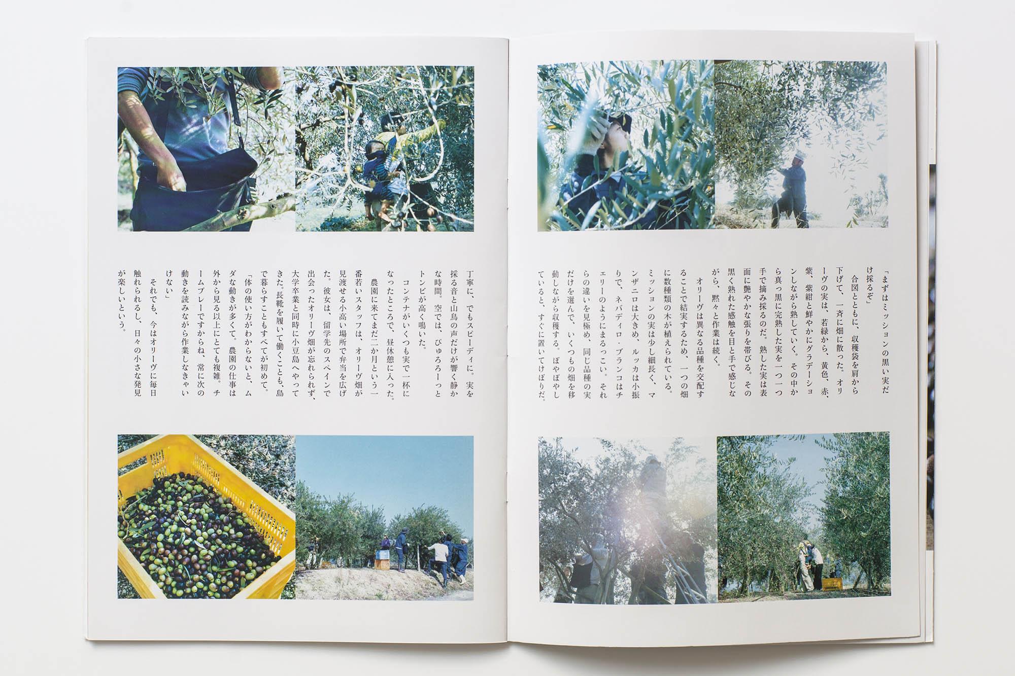 book_03_68