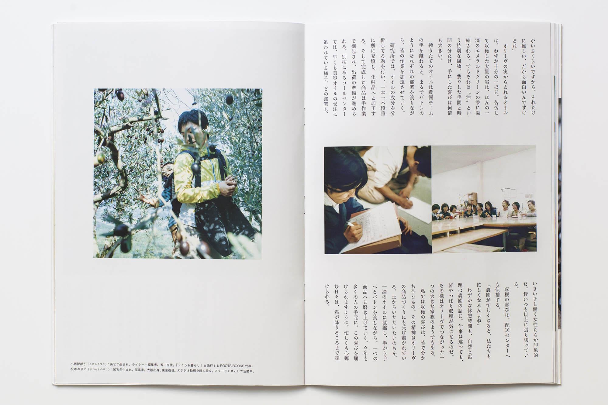 book_03_70