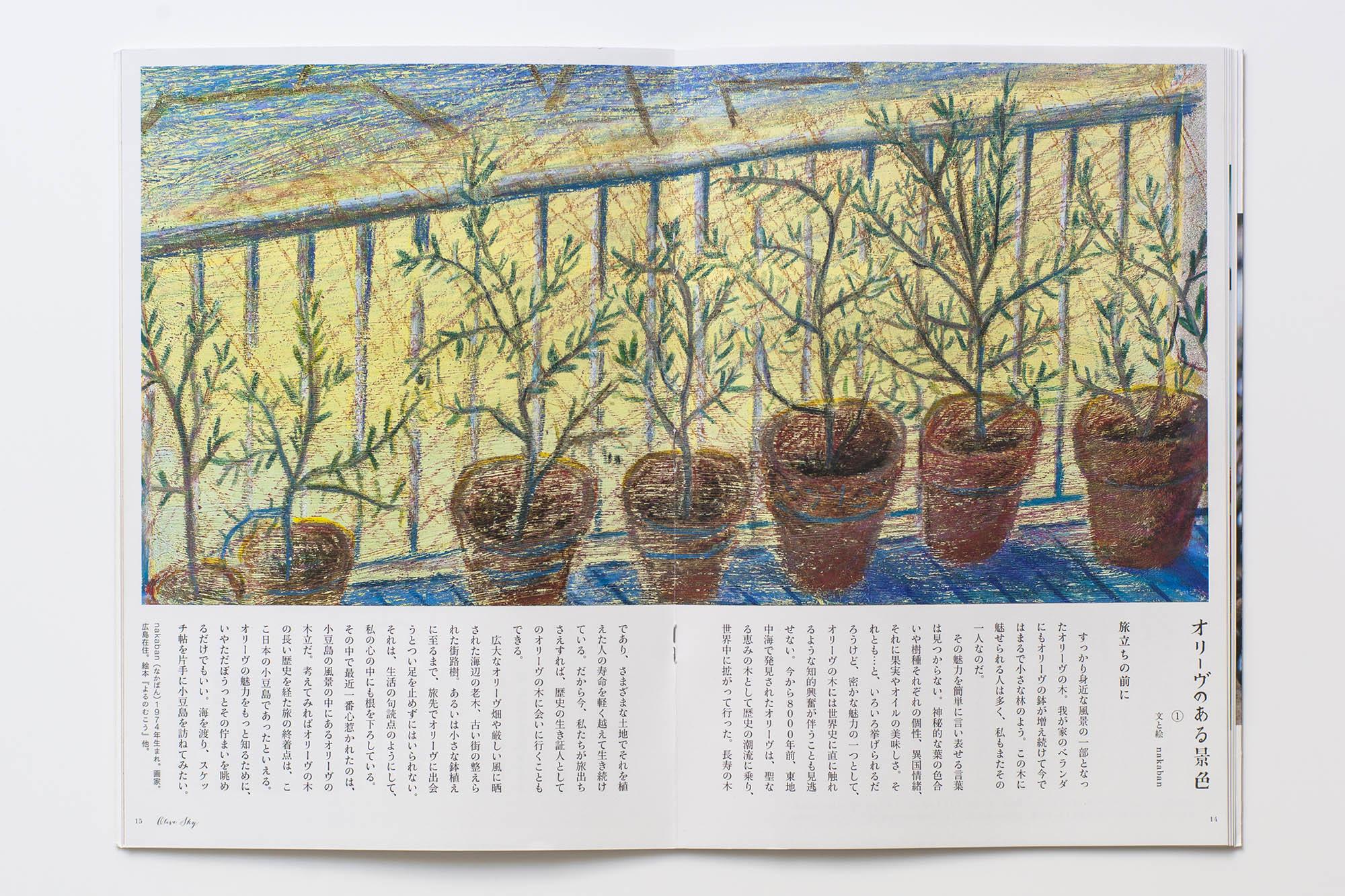 book_03_71