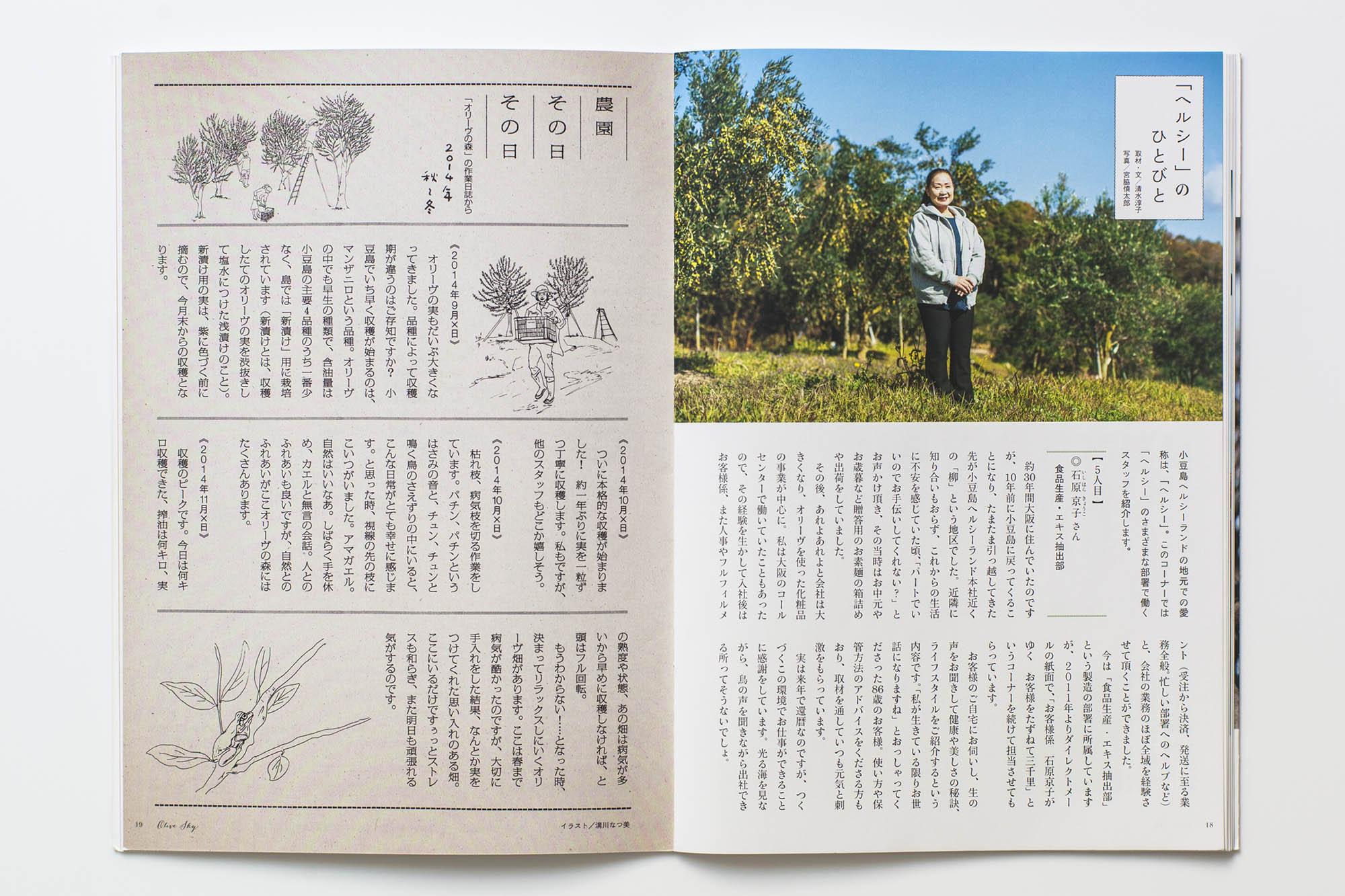 book_03_72