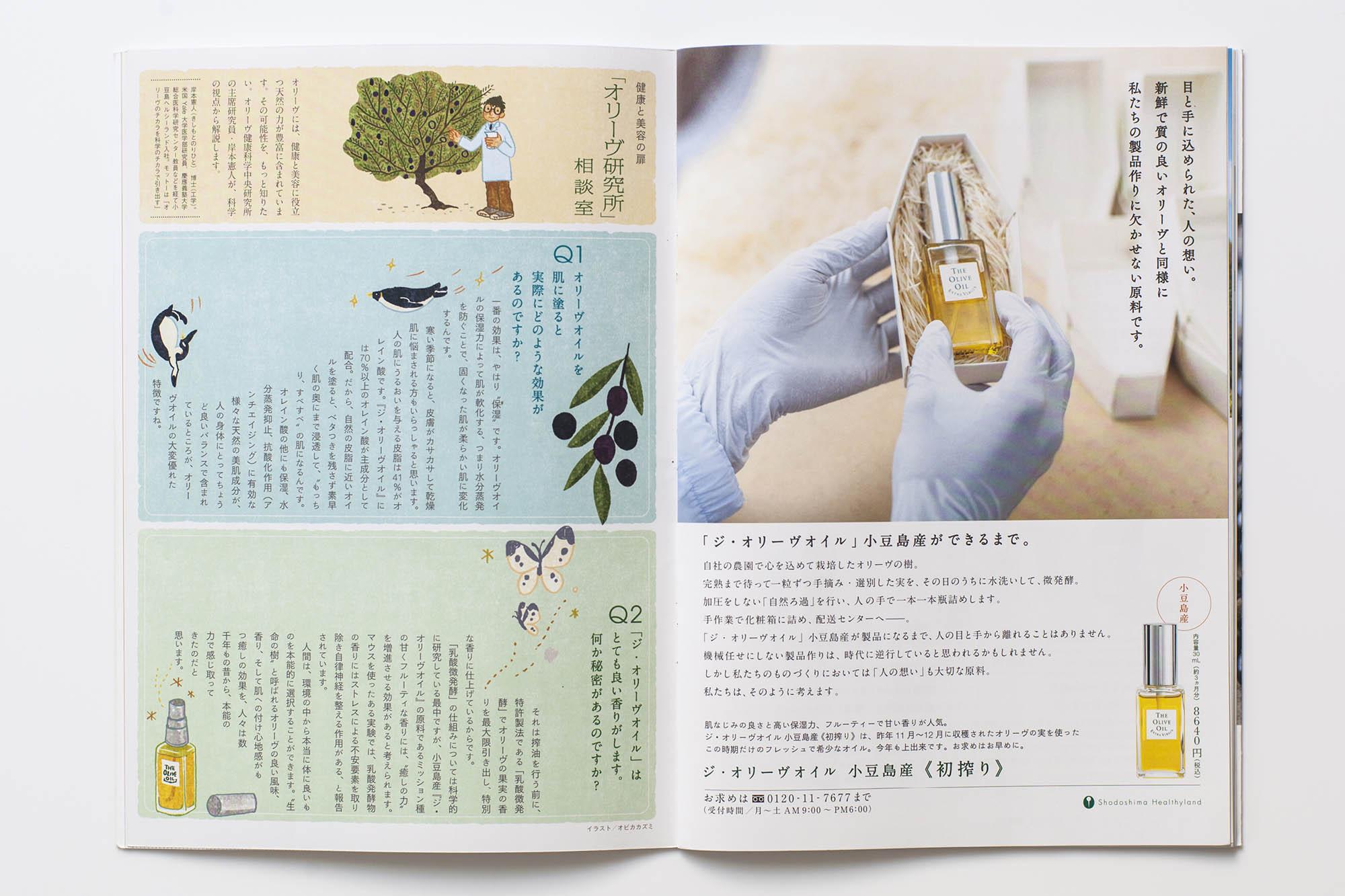 book_03_73