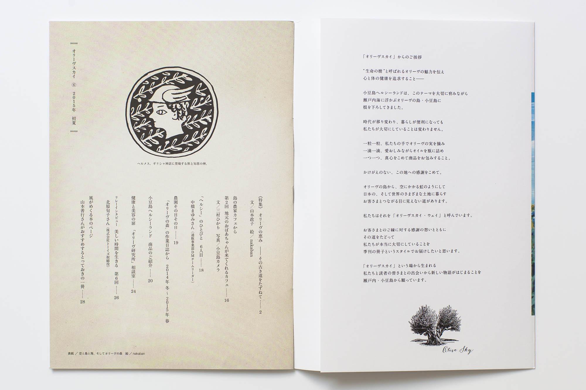 book_03_76