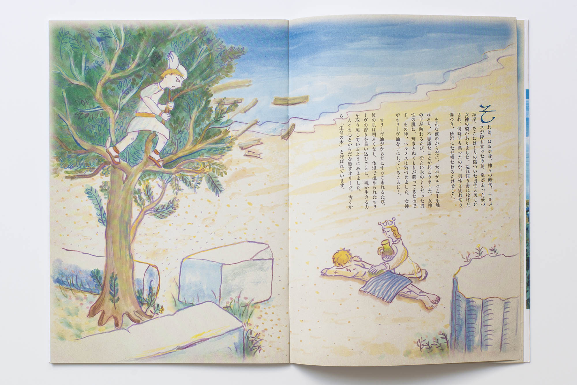 book_03_77