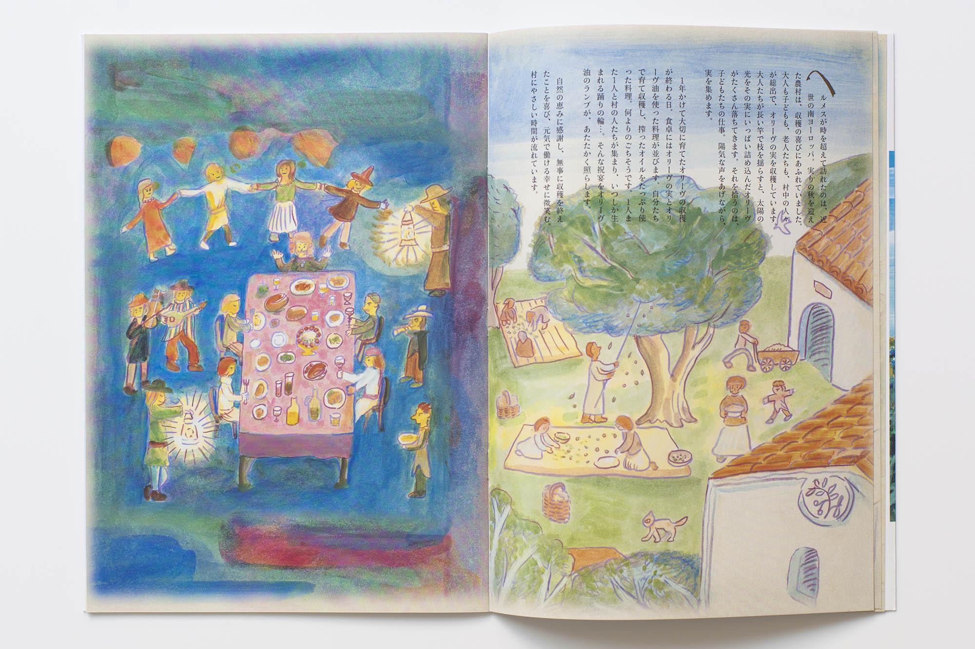 book_03_78