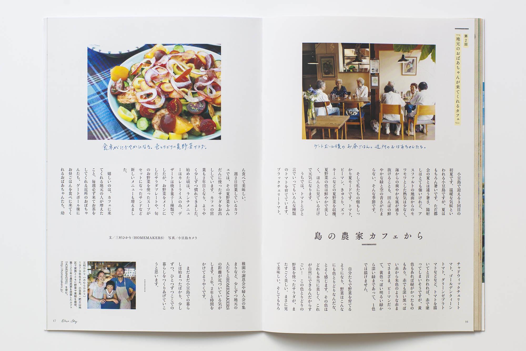 book_03_80