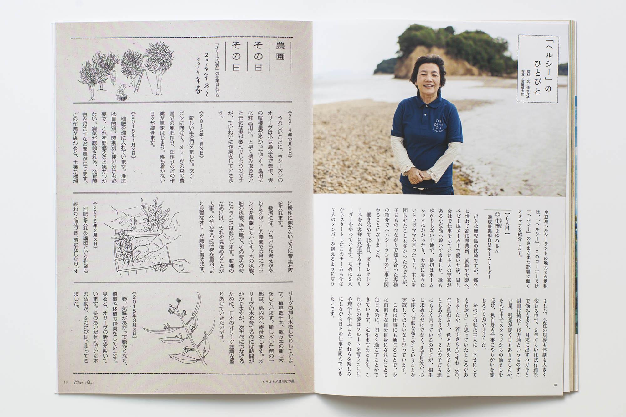 book_03_81