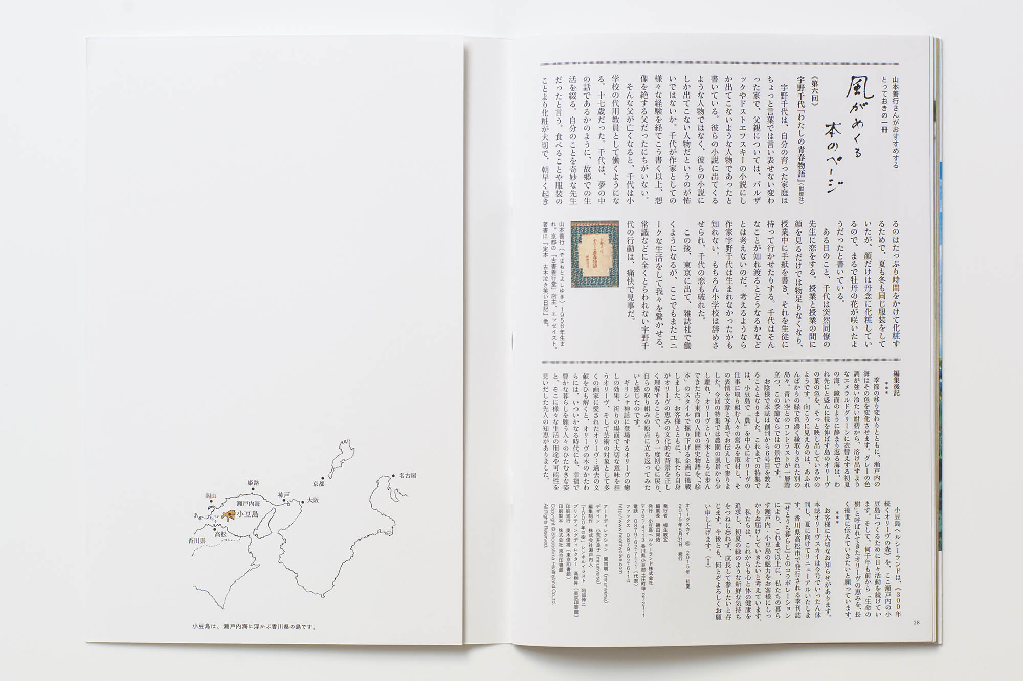 book_03_82