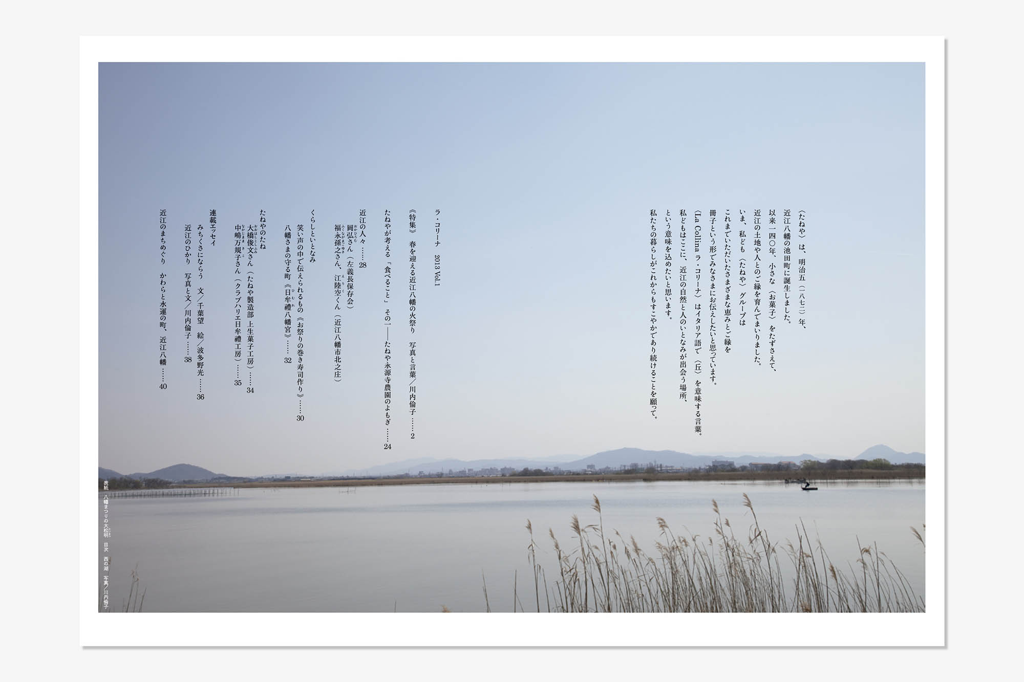 book_03_85