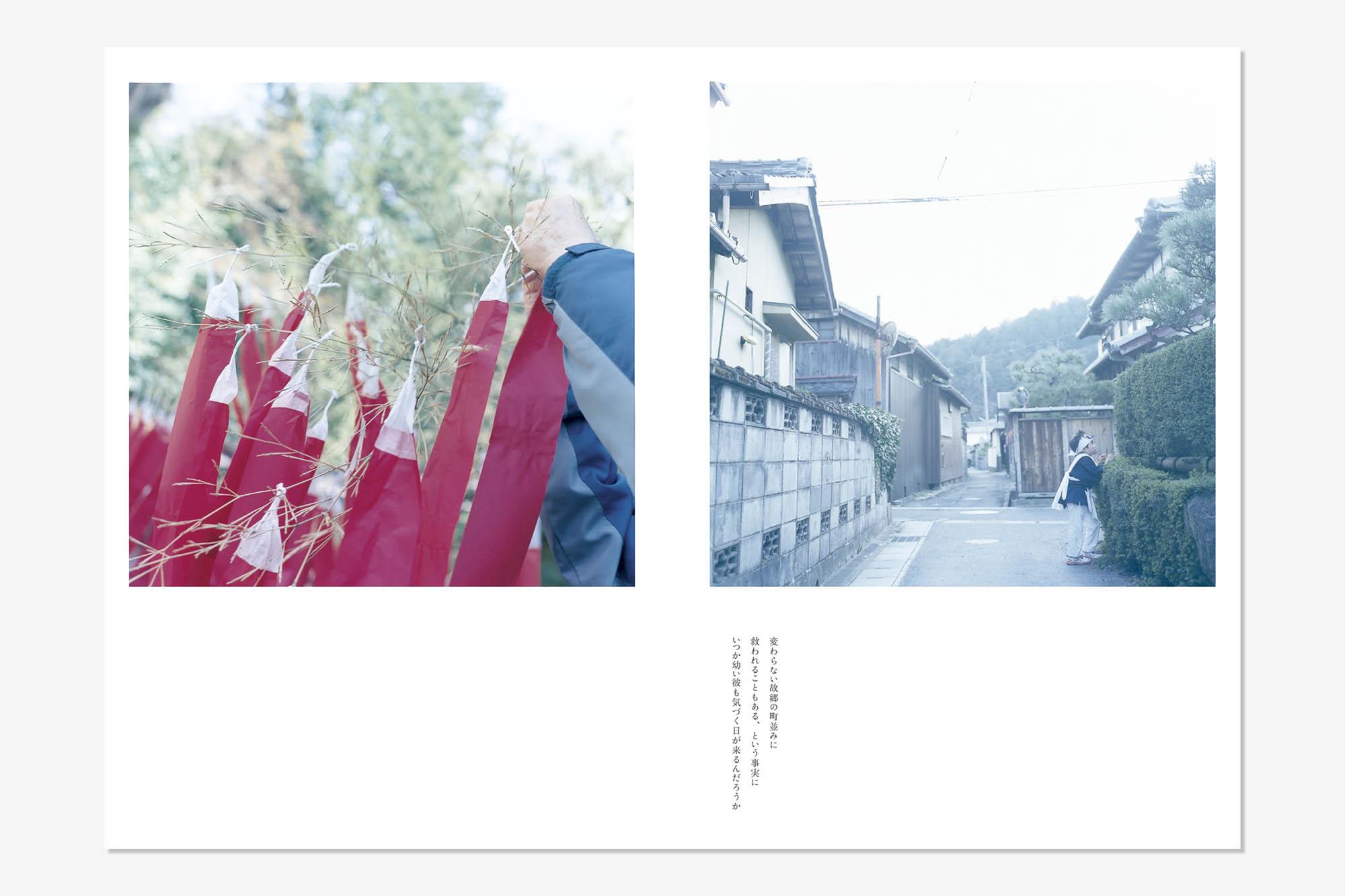 book_03_87