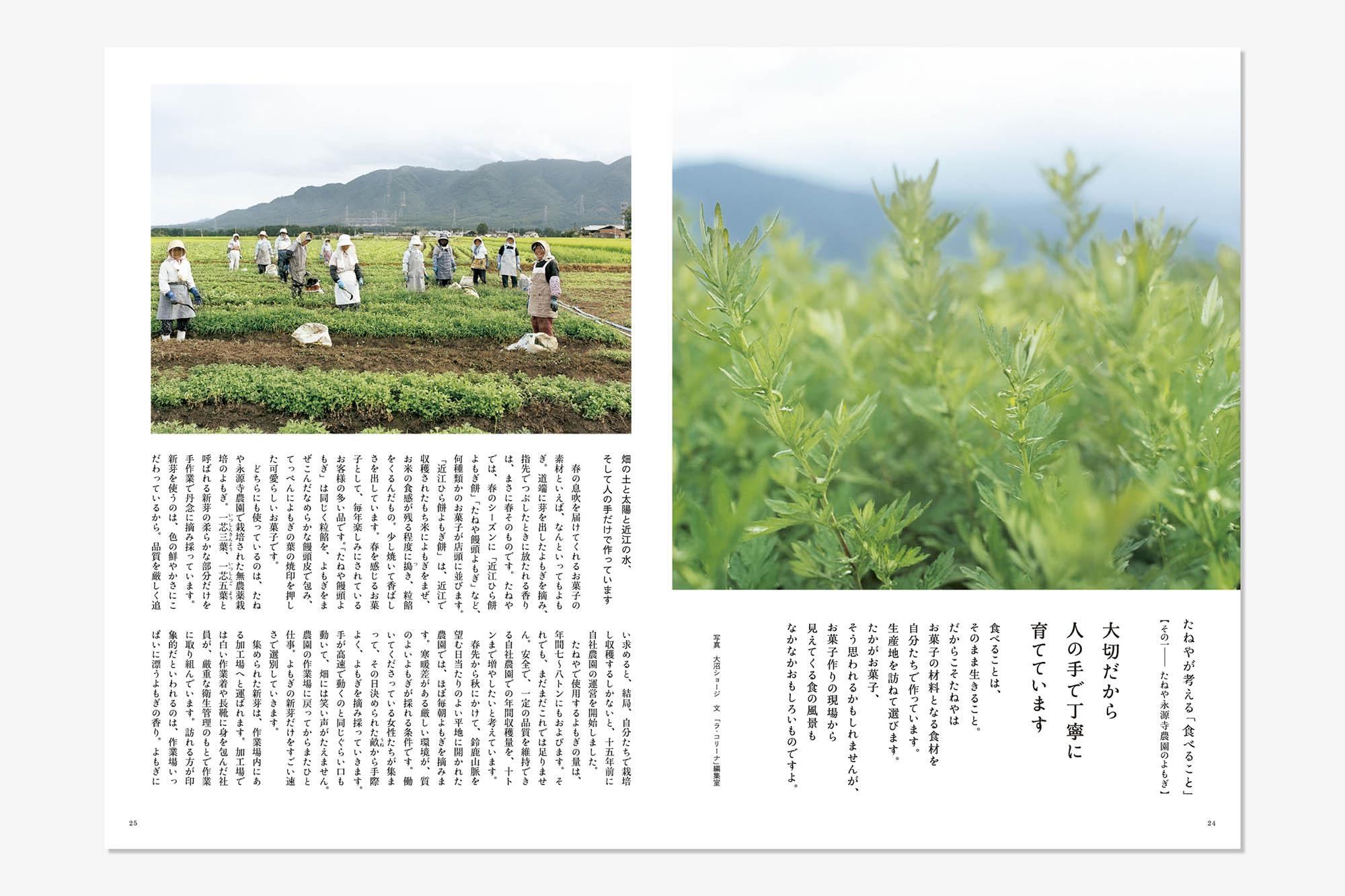 book_03_90