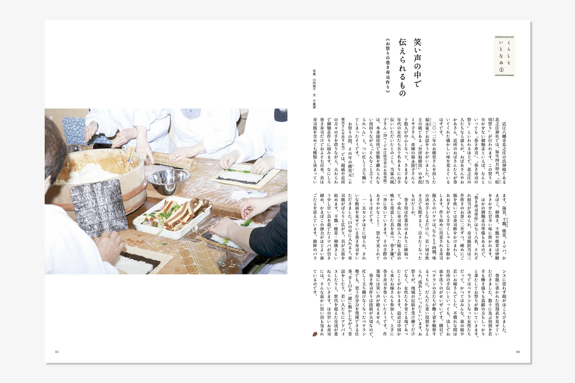 book_03_92