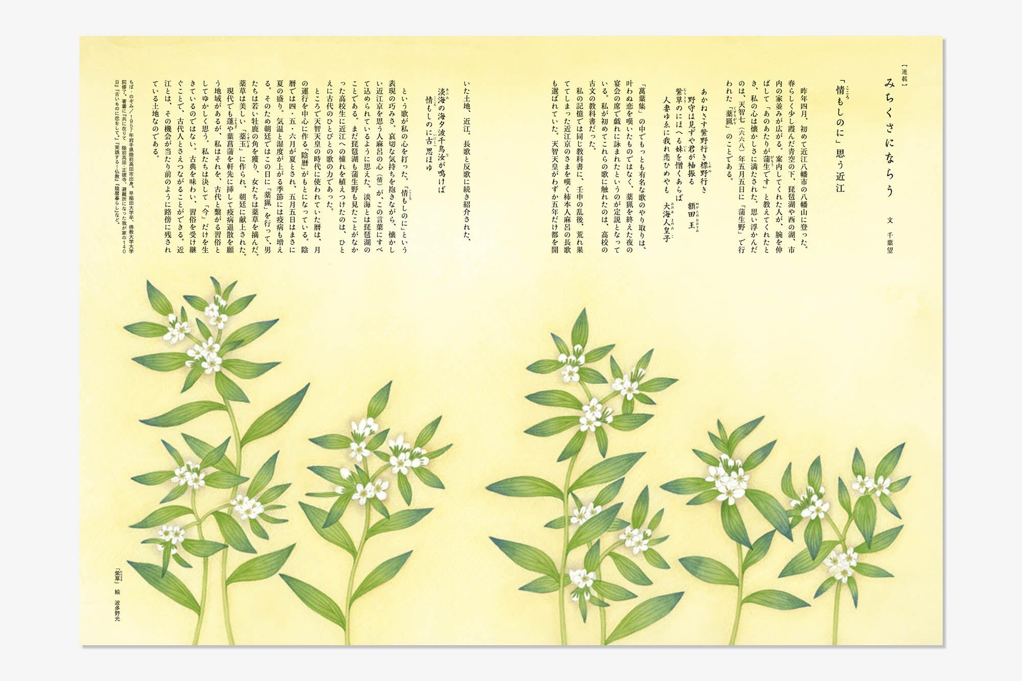 book_03_93