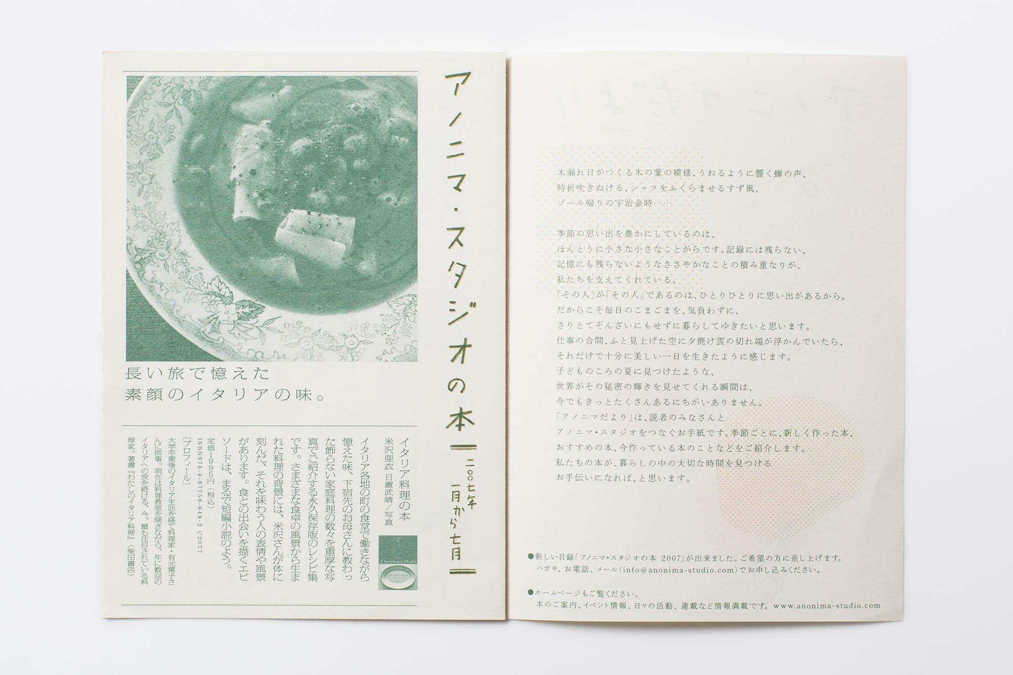 leaflet_DM_137