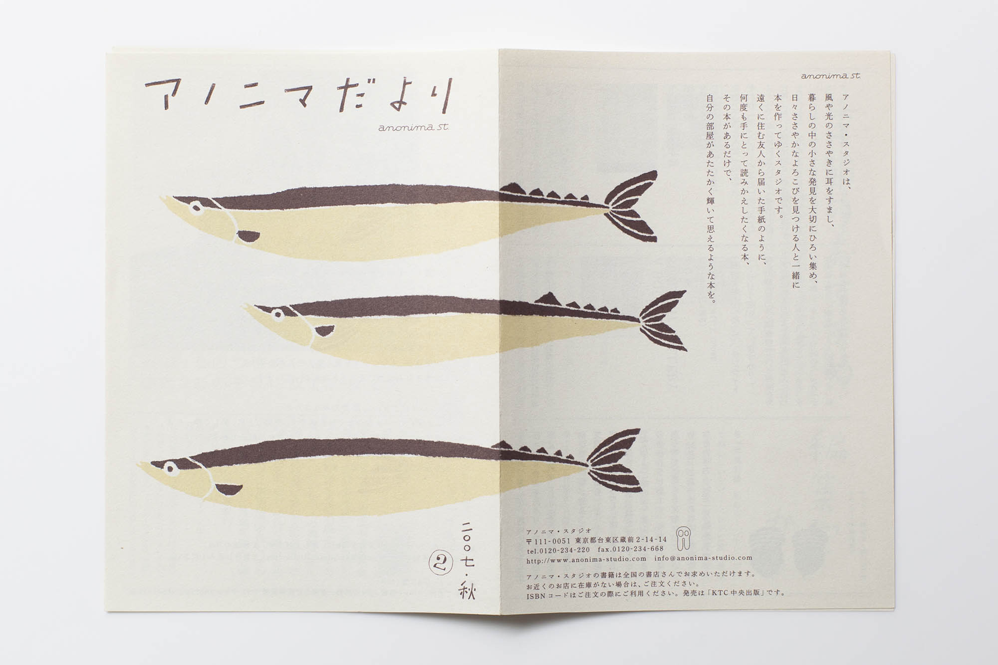 leaflet_DM_139