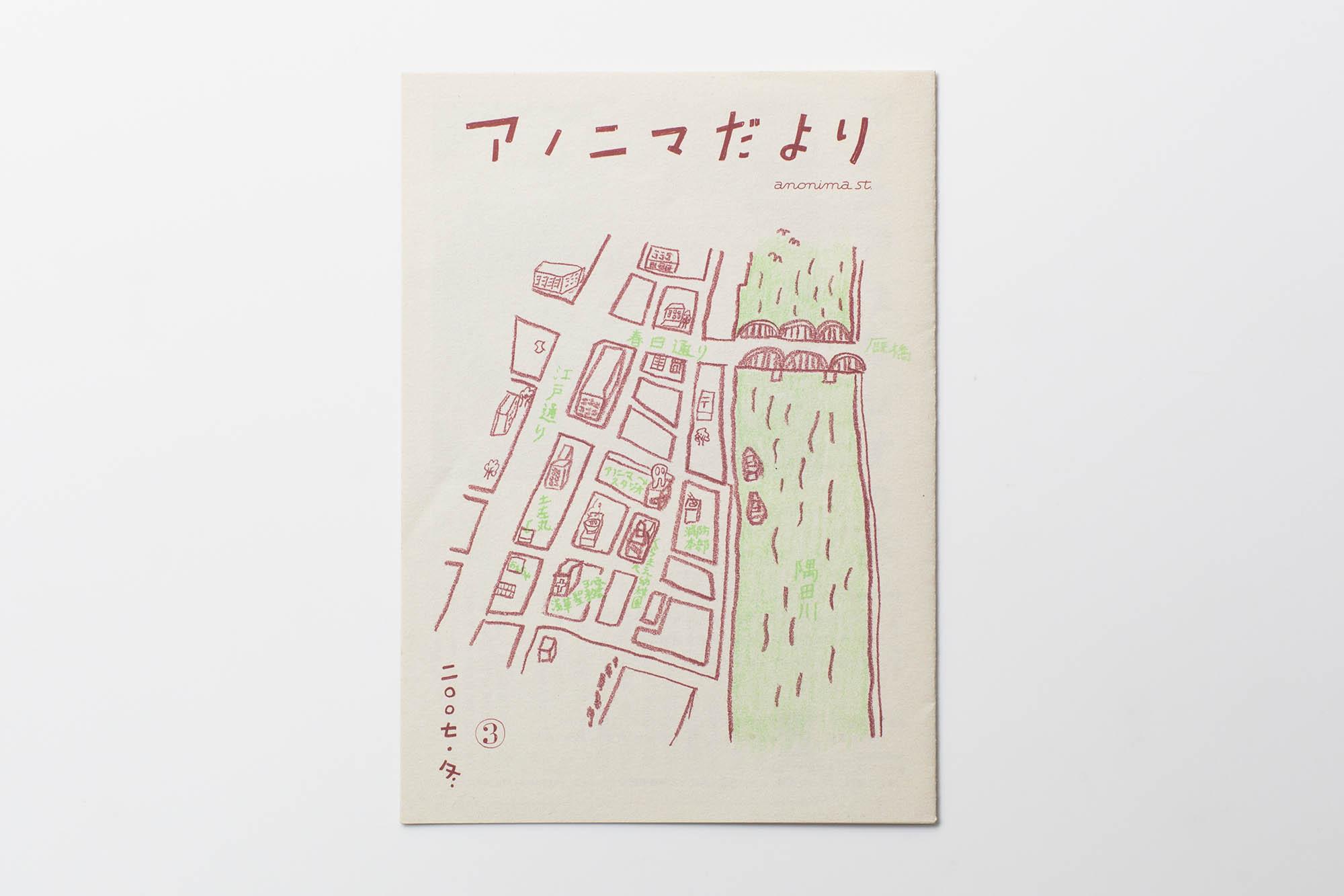 leaflet_DM_140