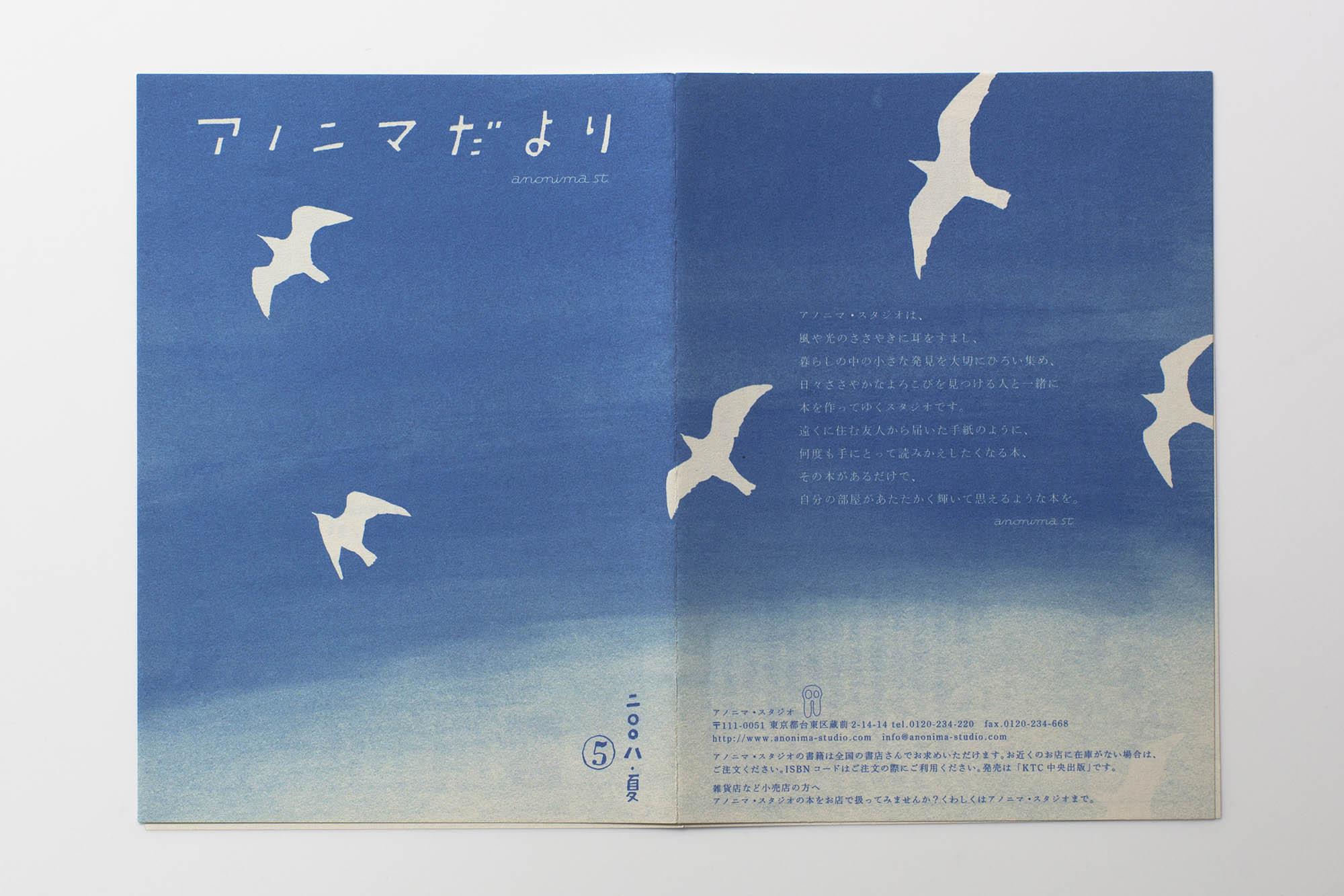 leaflet_DM_144