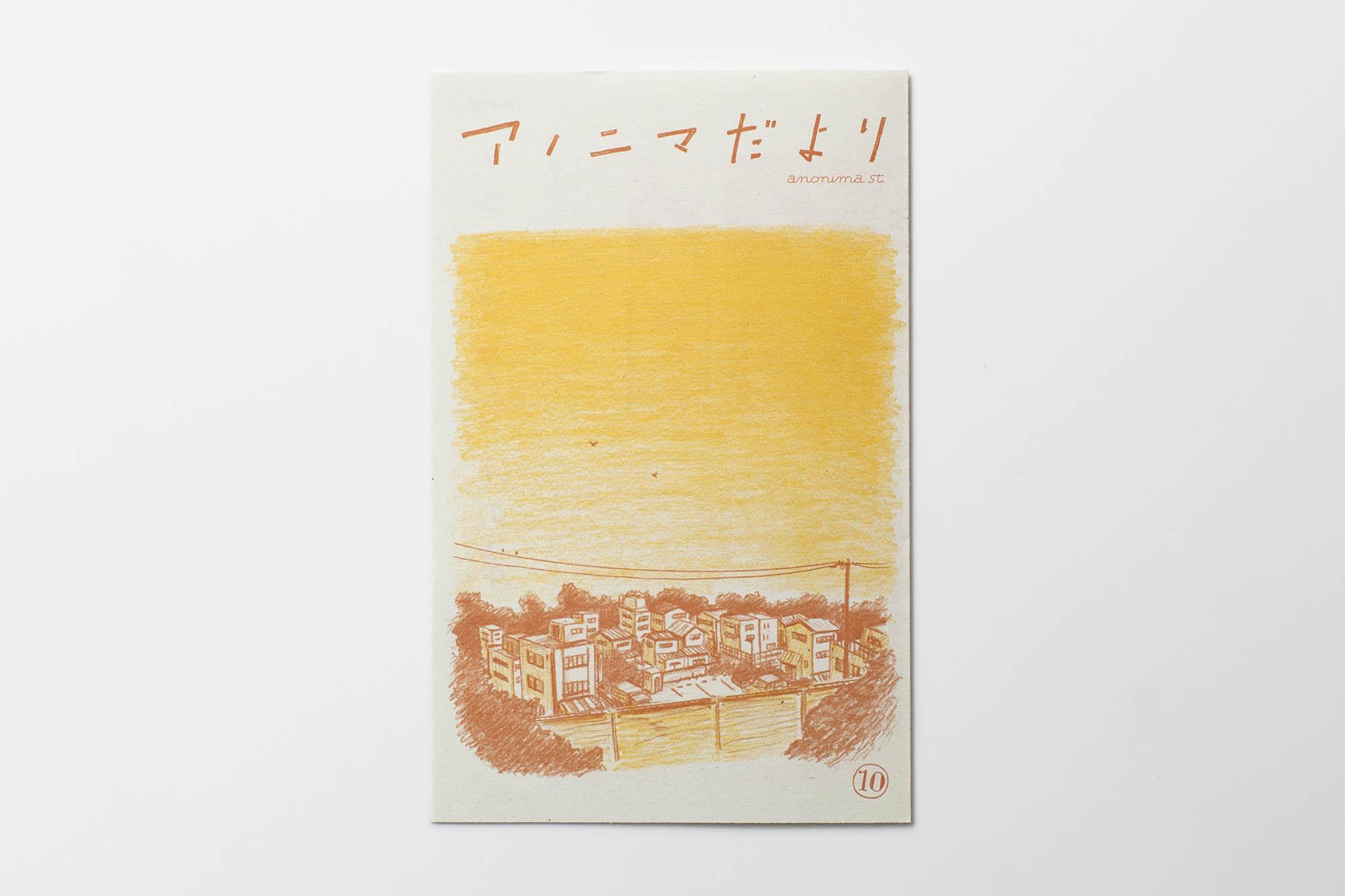 leaflet_DM_152