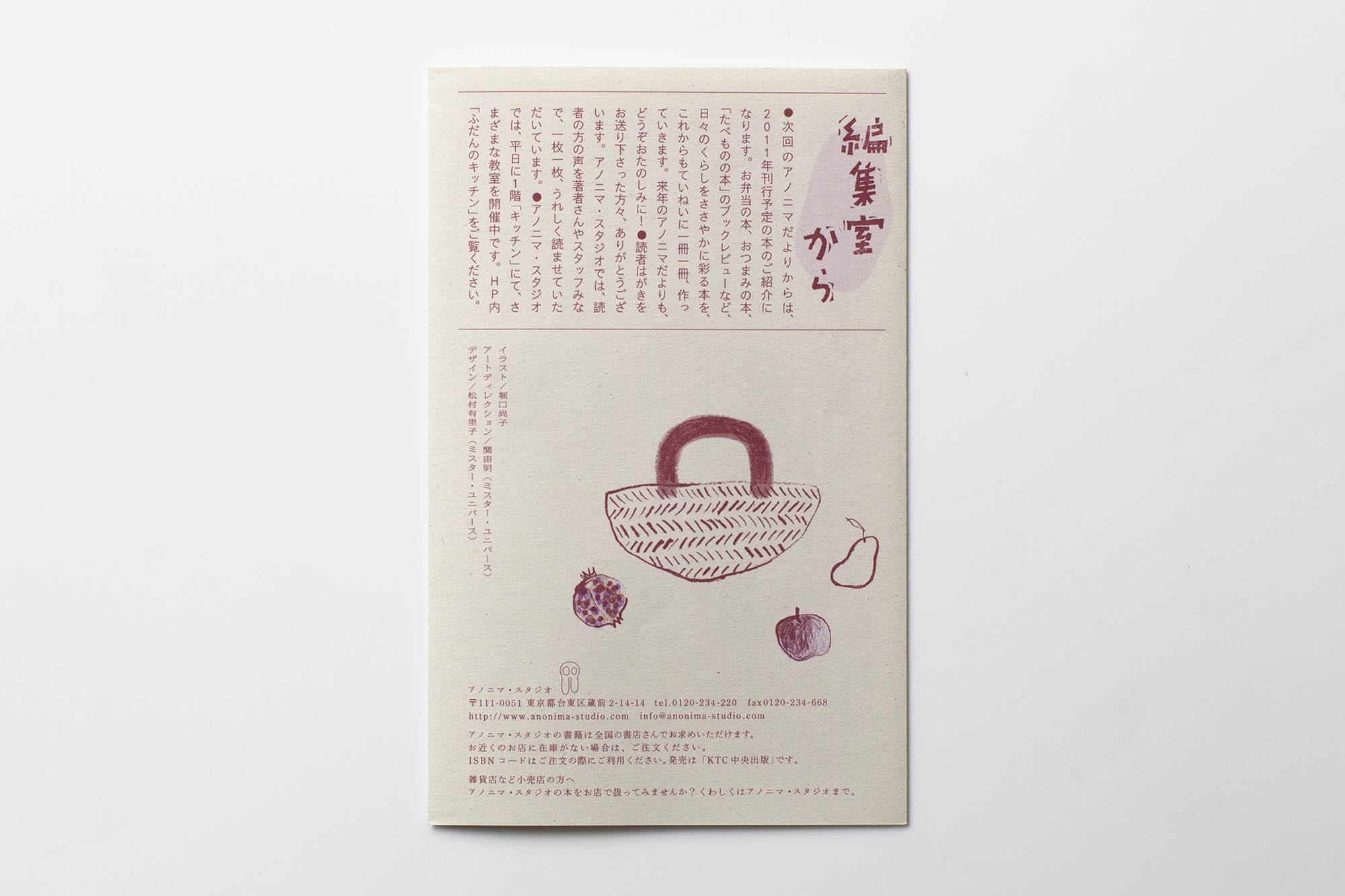 leaflet_DM_156