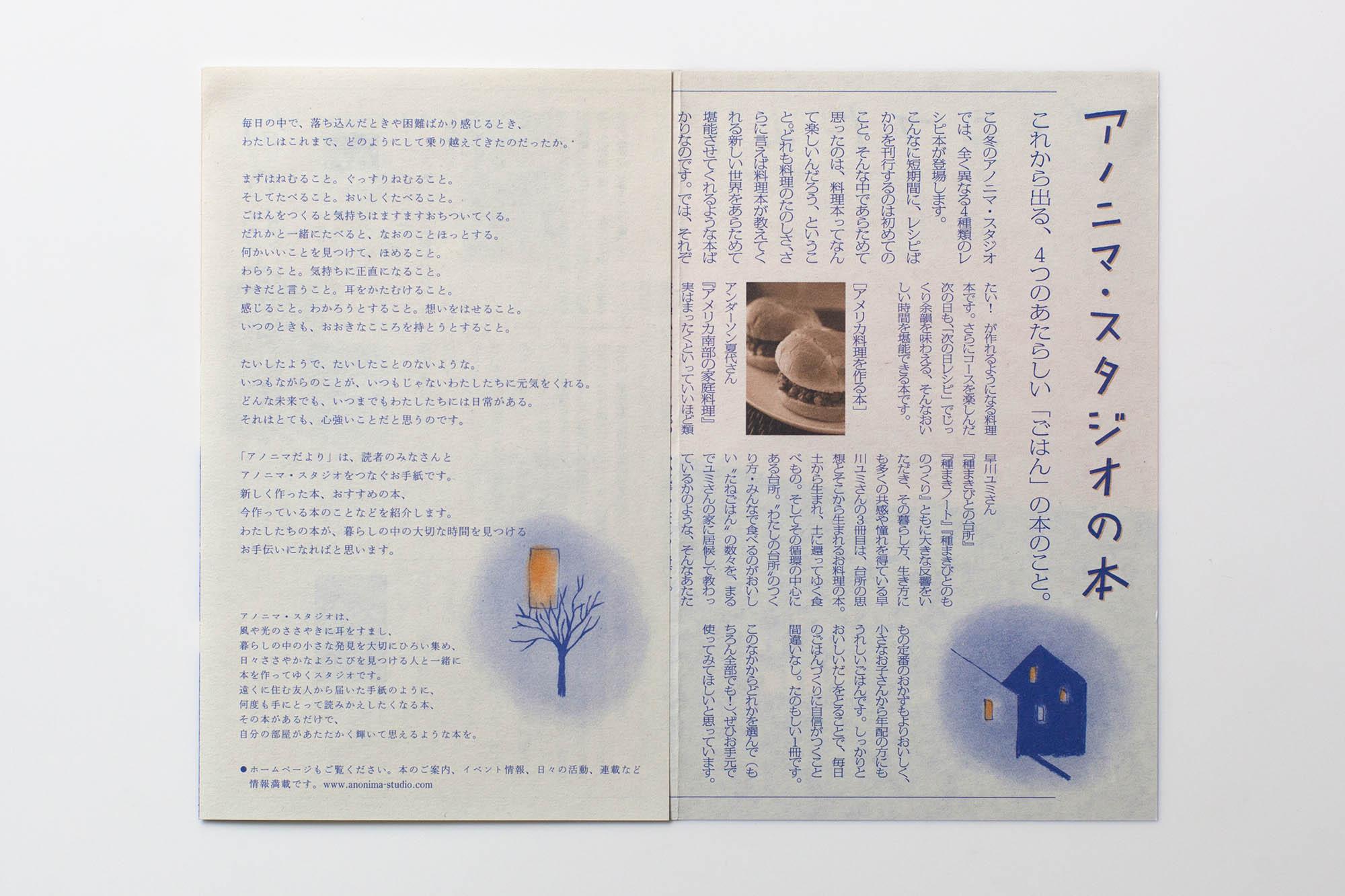 leaflet_DM_161