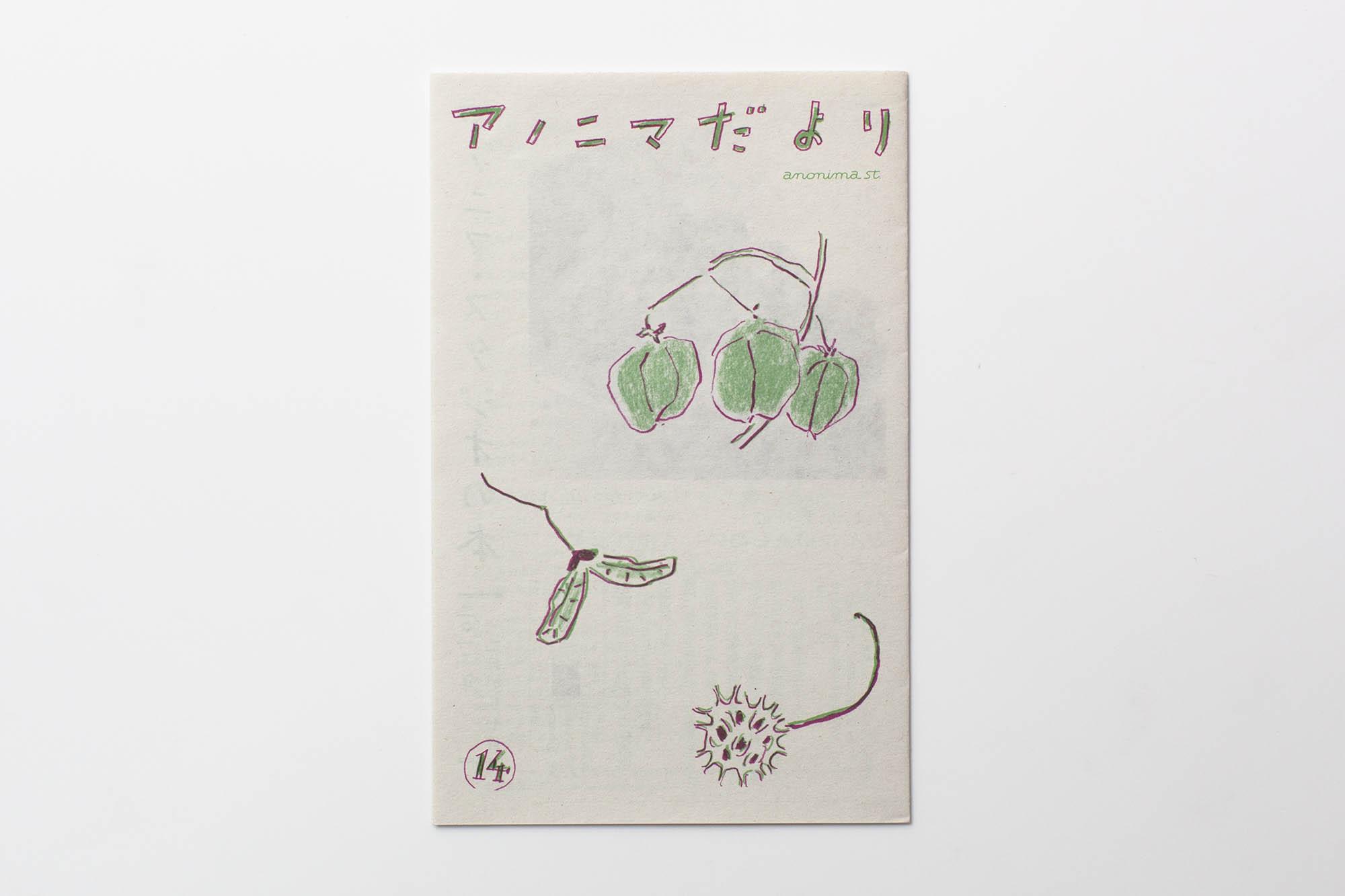 leaflet_DM_163