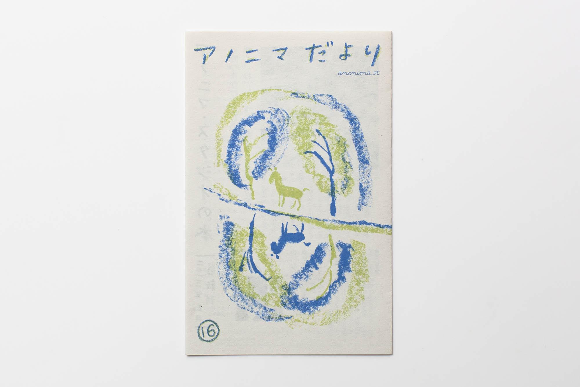 leaflet_DM_167