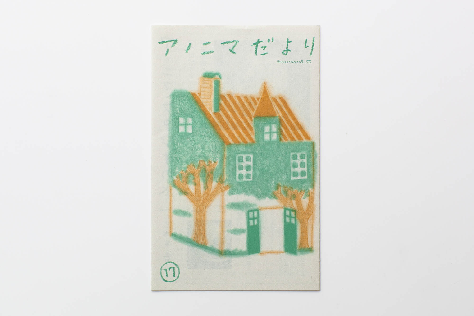 leaflet_DM_169