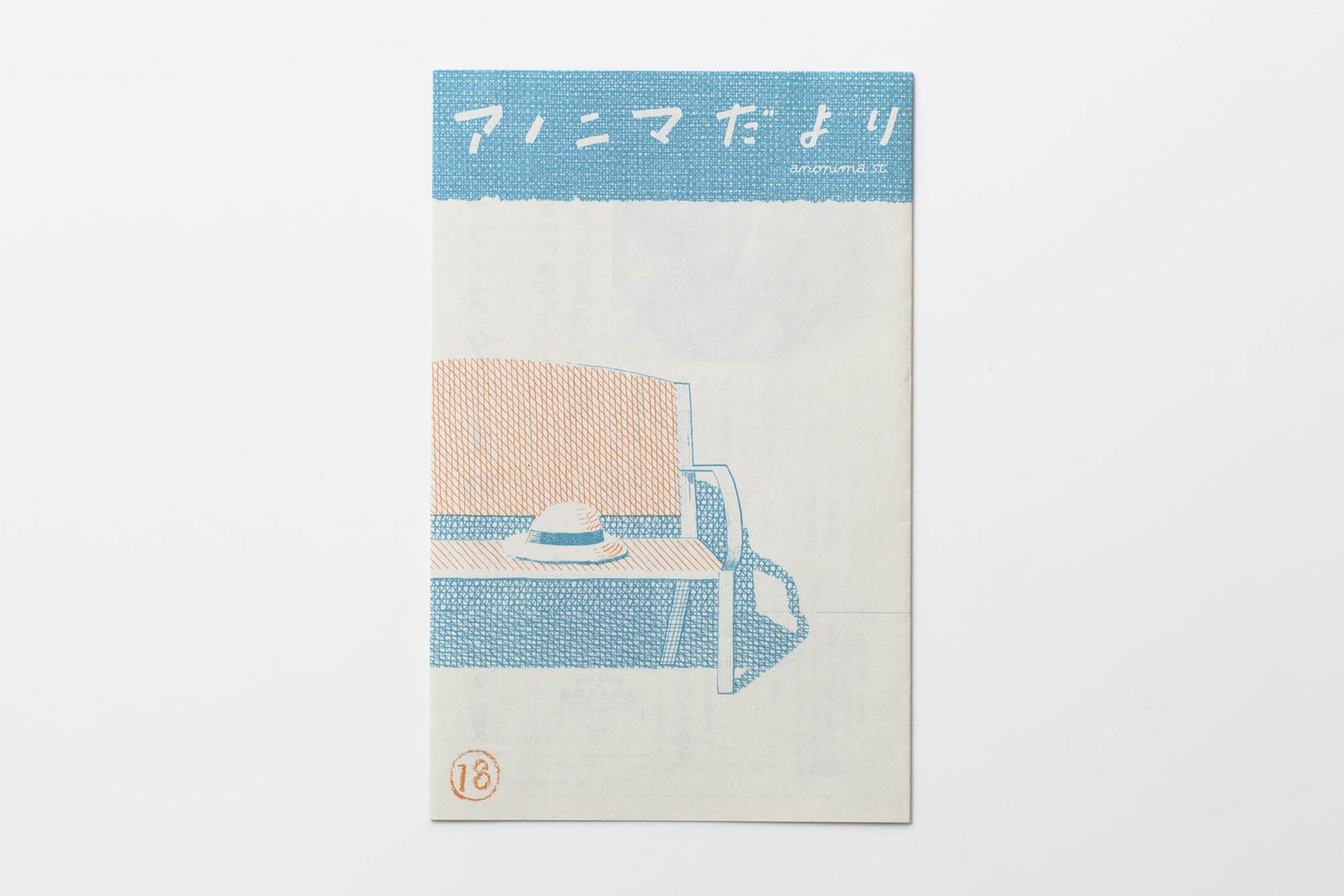 leaflet_DM_172