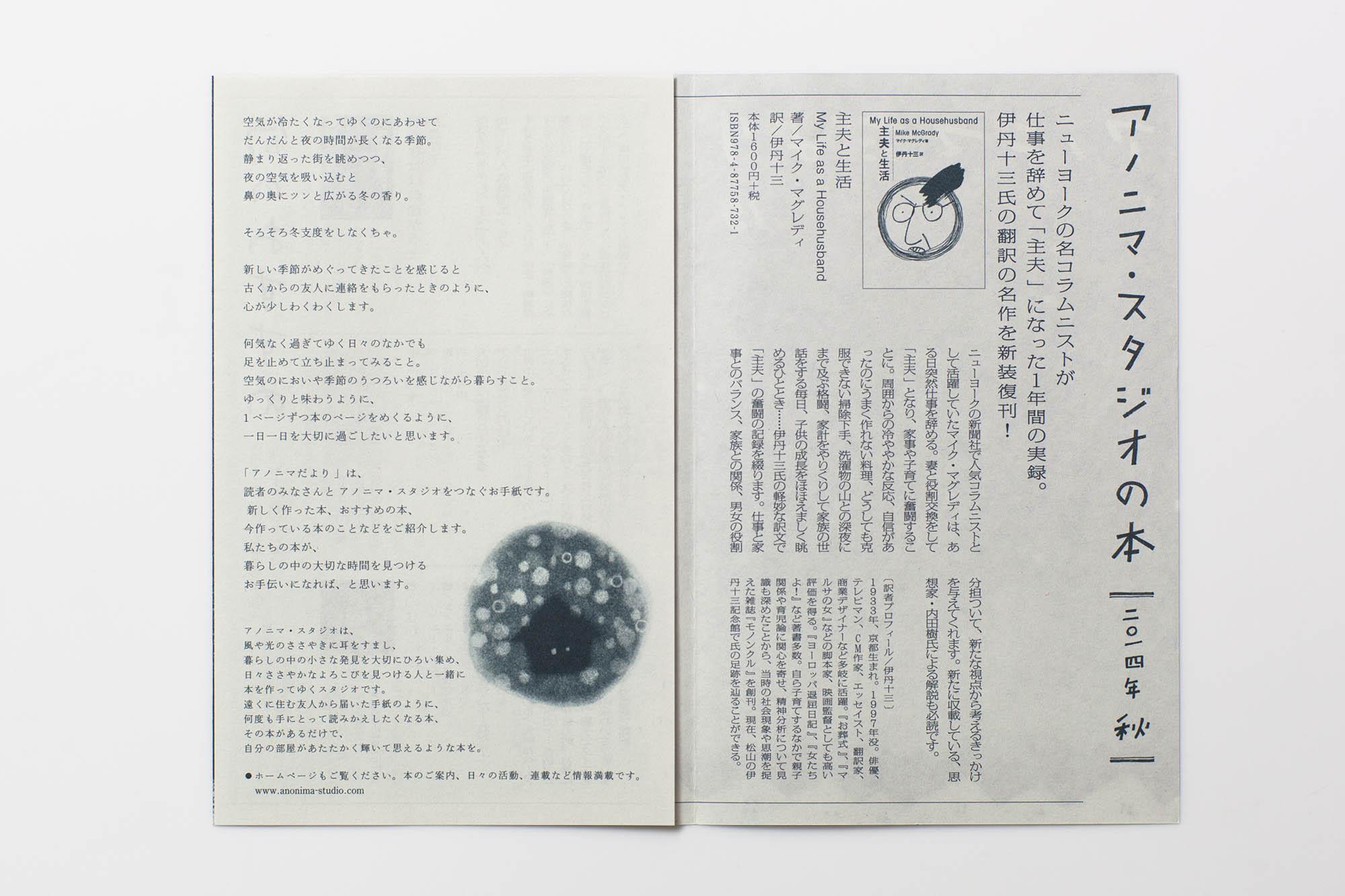 leaflet_DM_175
