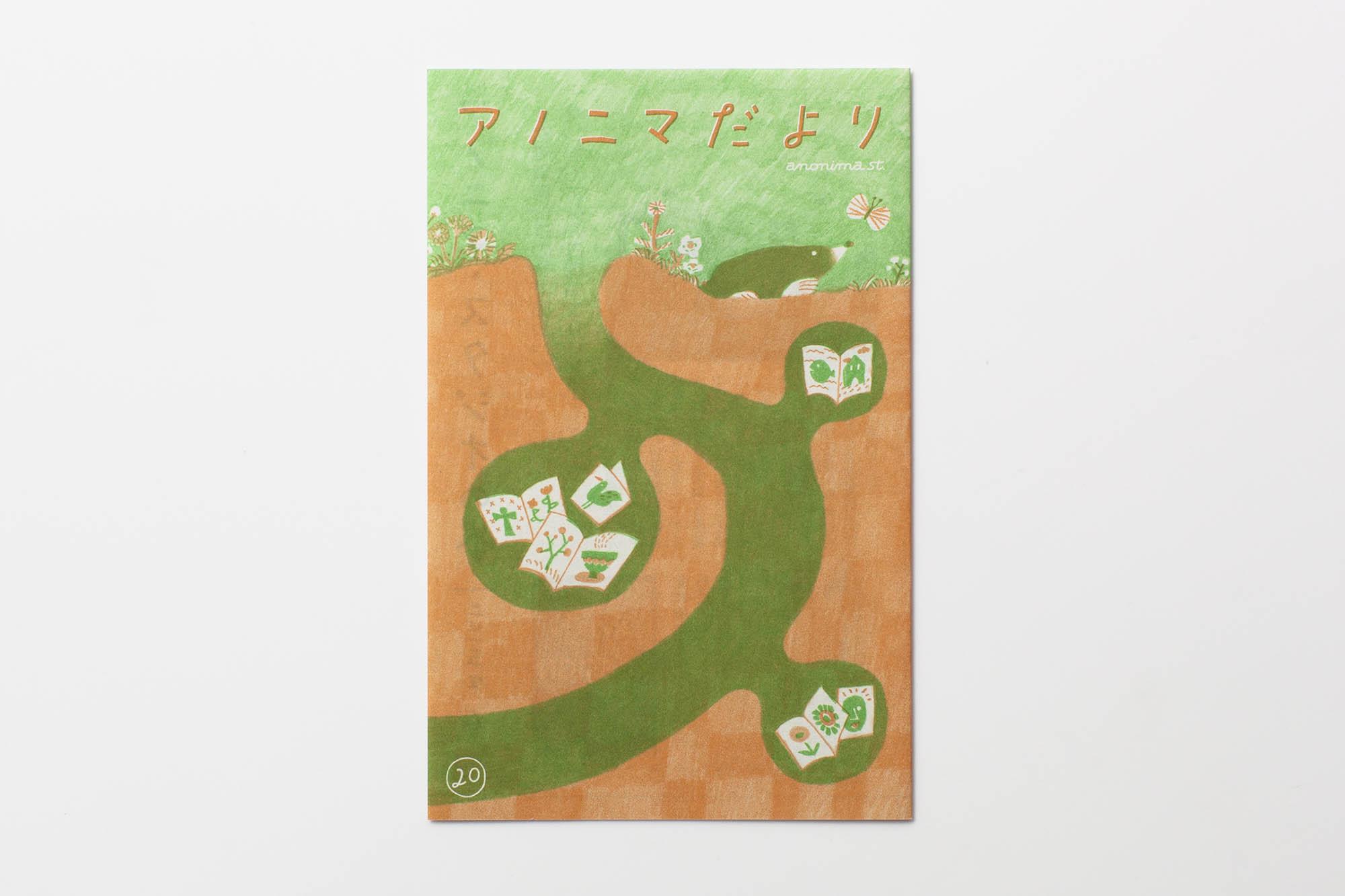 leaflet_DM_177