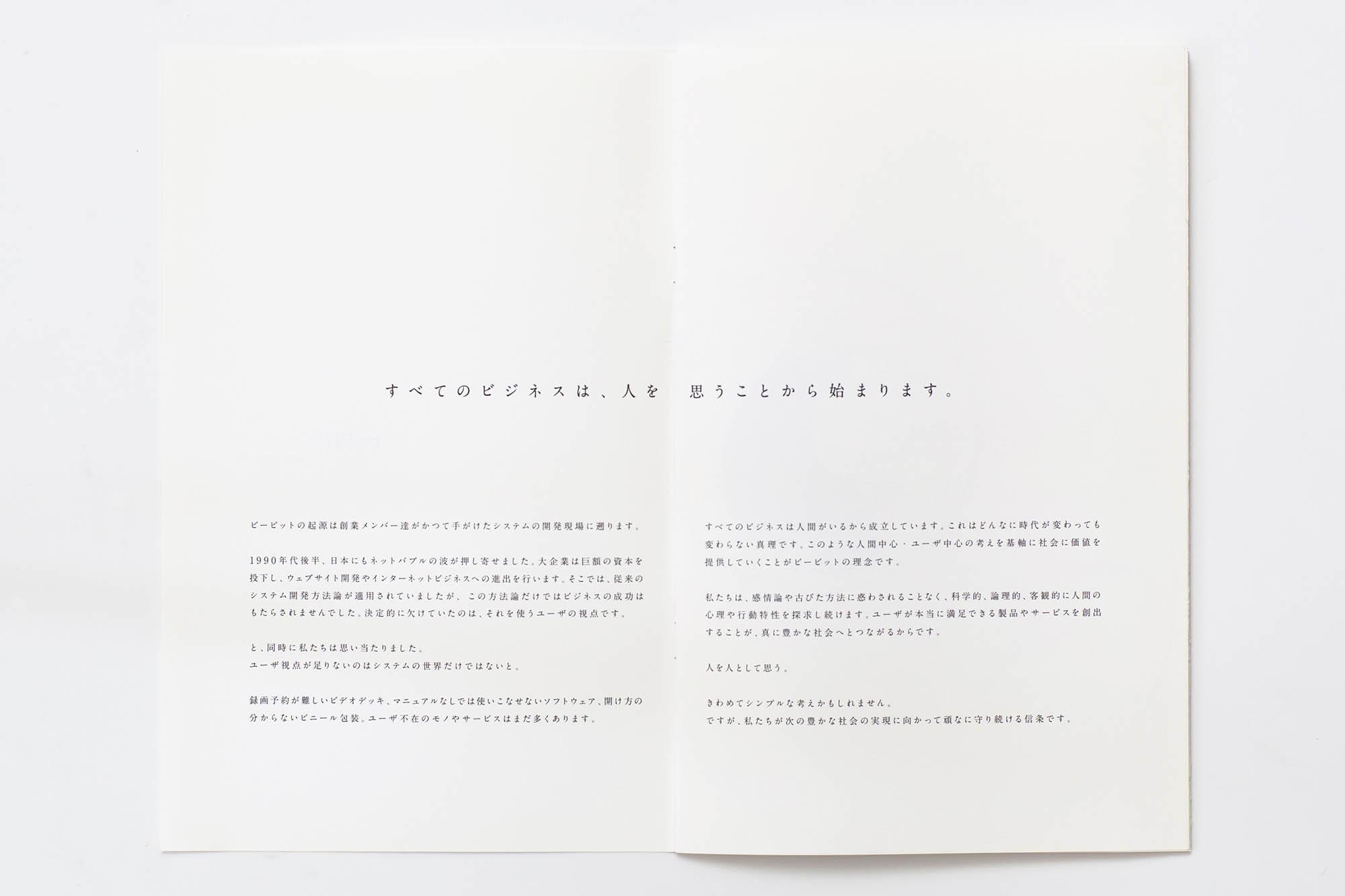 leaflet_DM_60