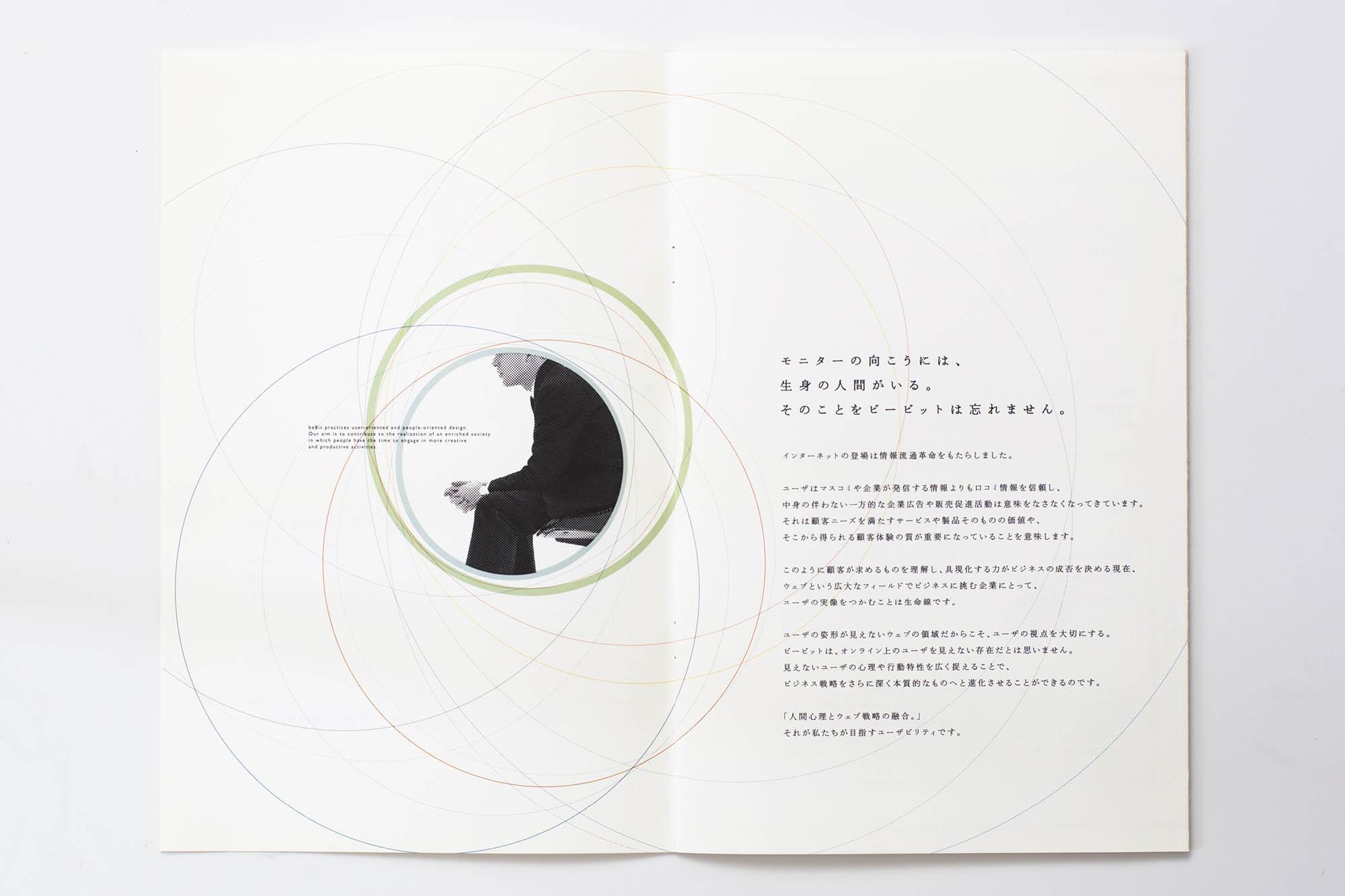 leaflet_DM_61