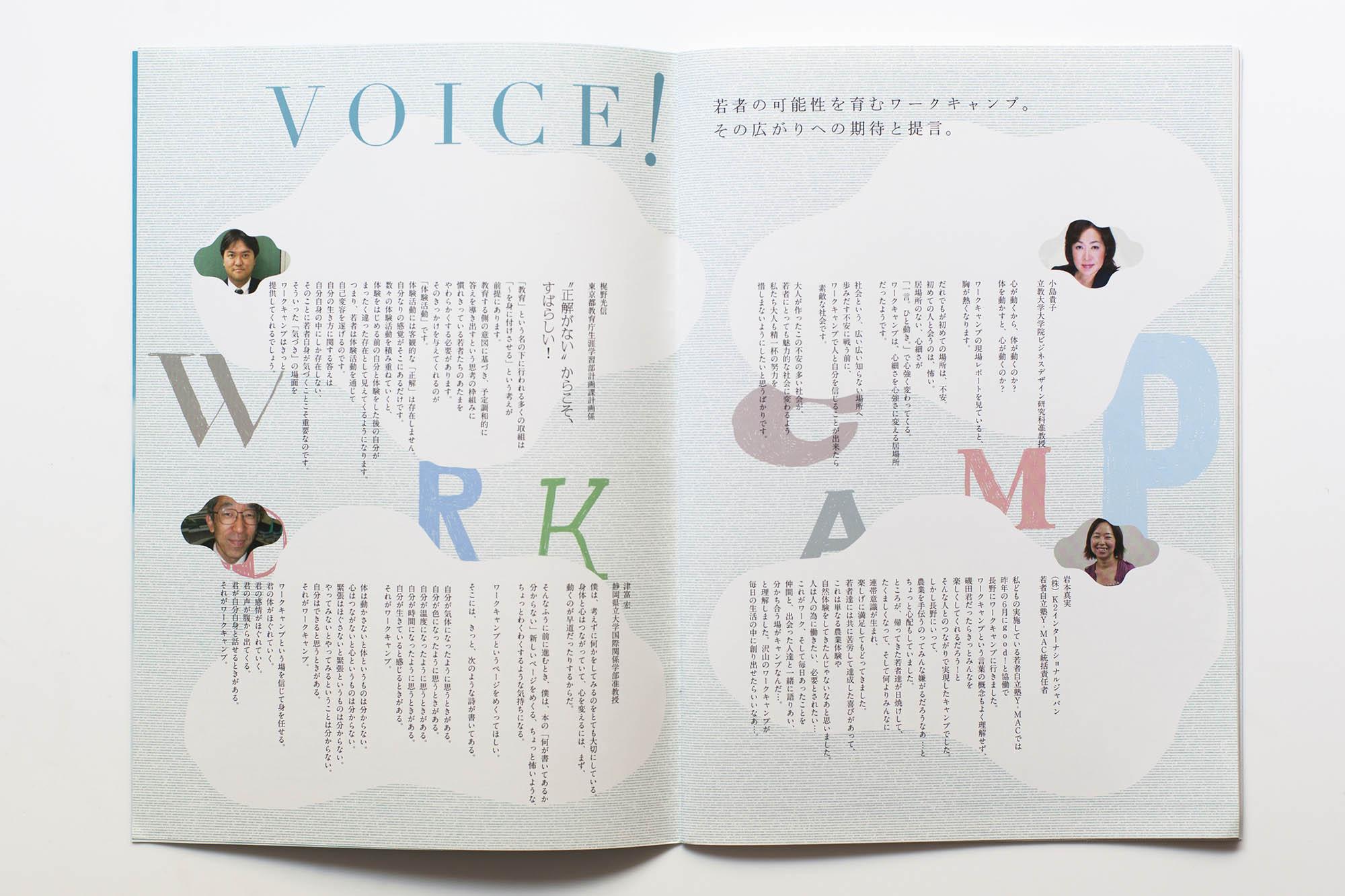 leaflet_DM_73