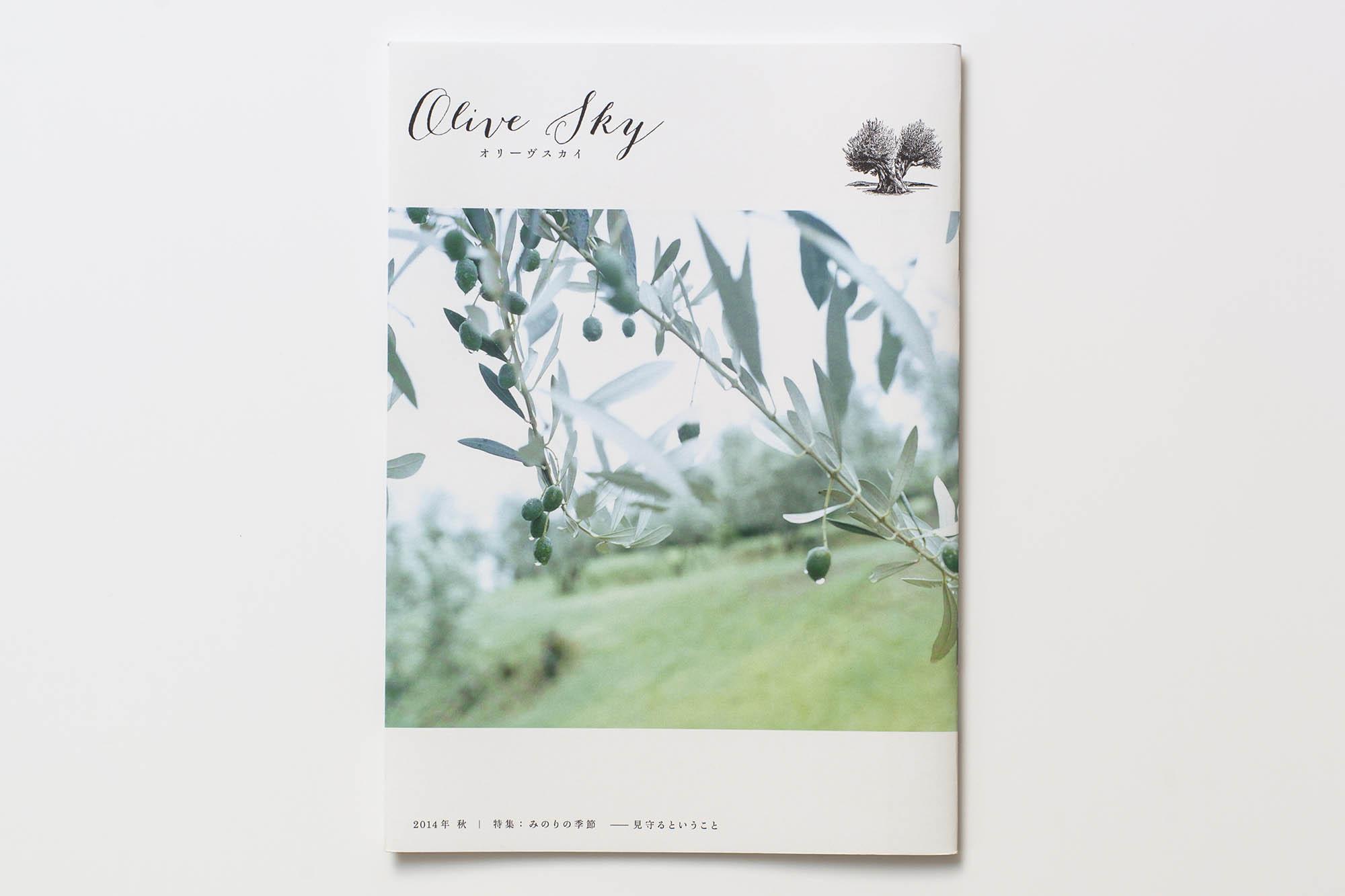 book_03_58