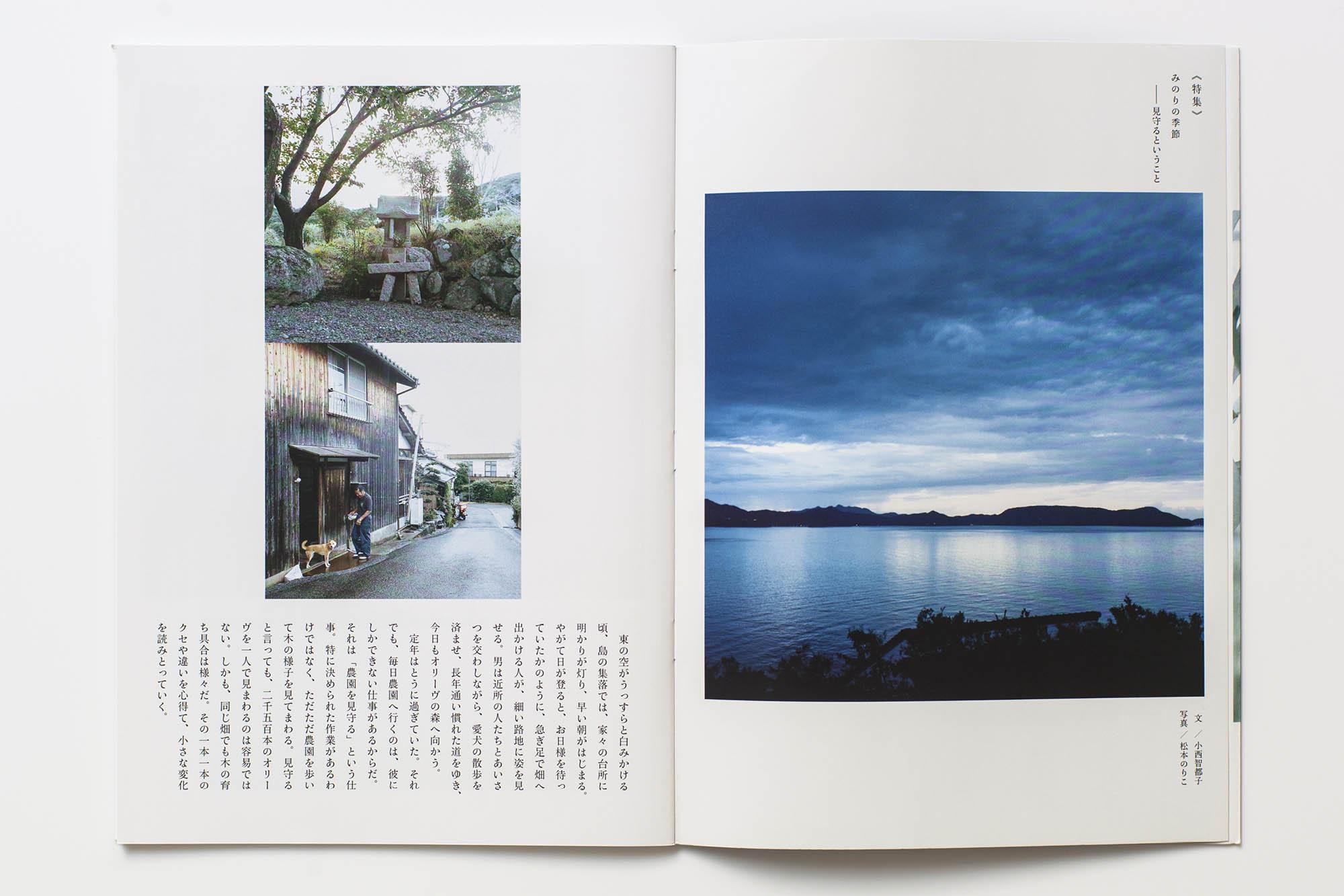 book_03_59