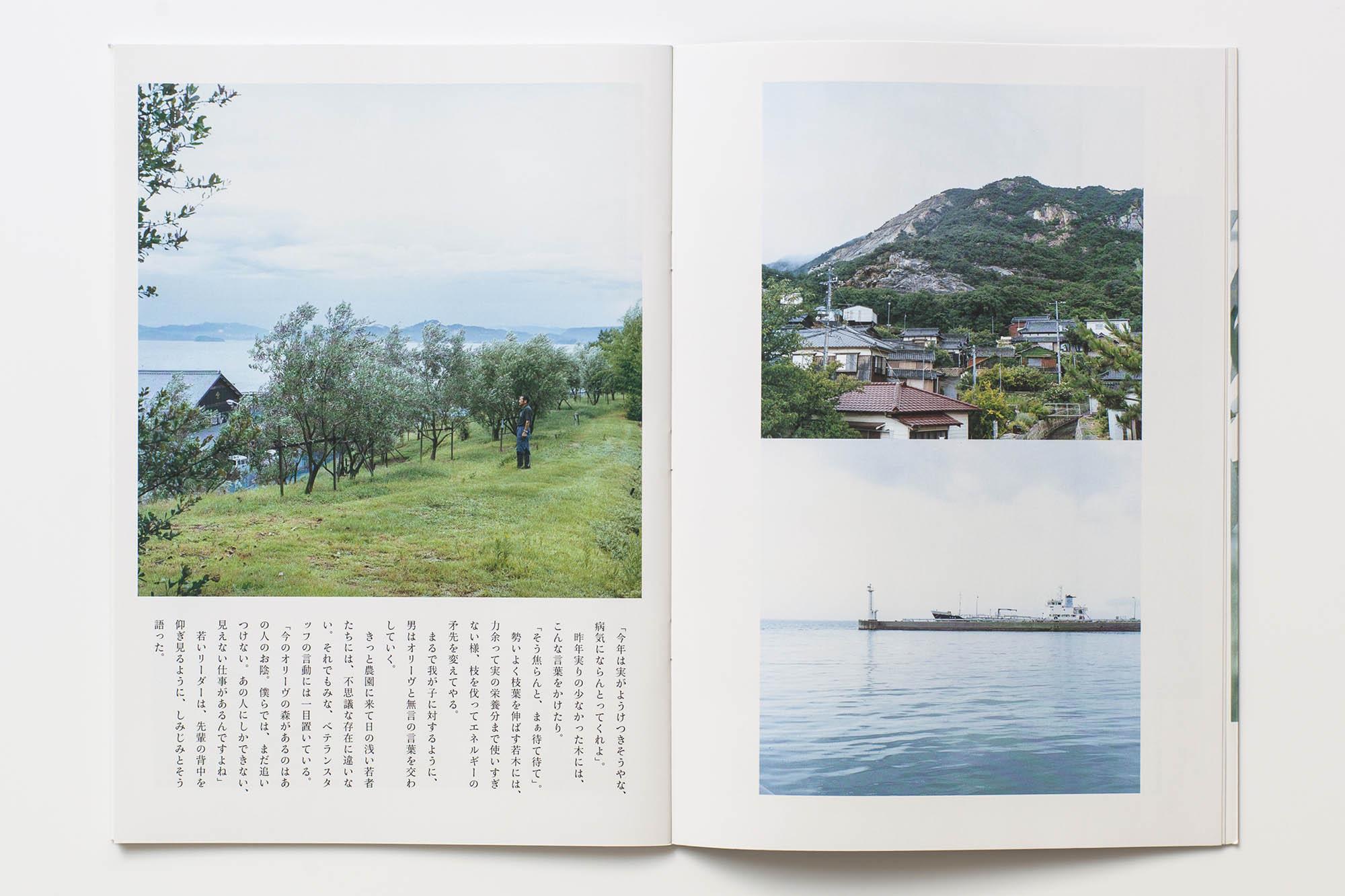 book_03_60