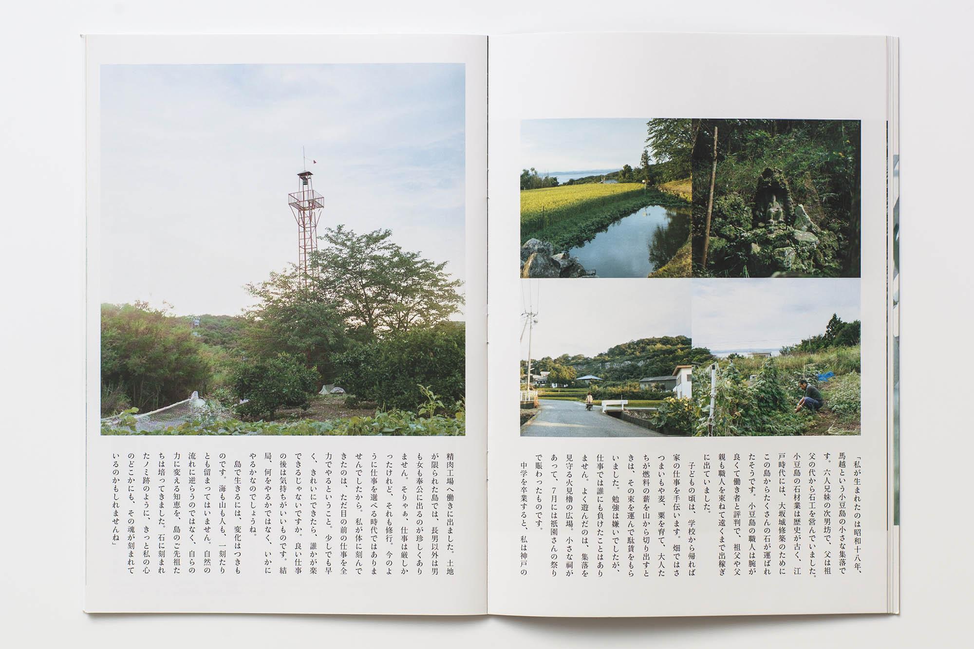 book_03_62