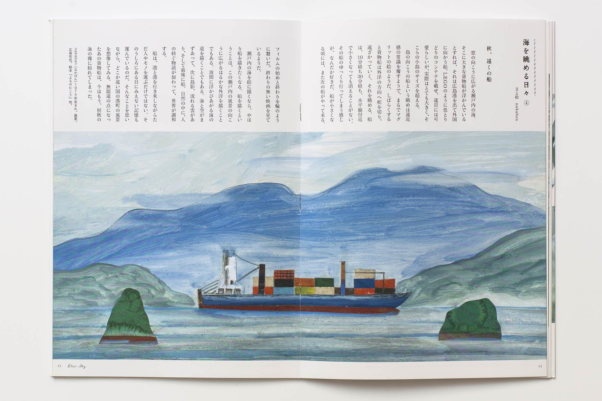 book_03_63