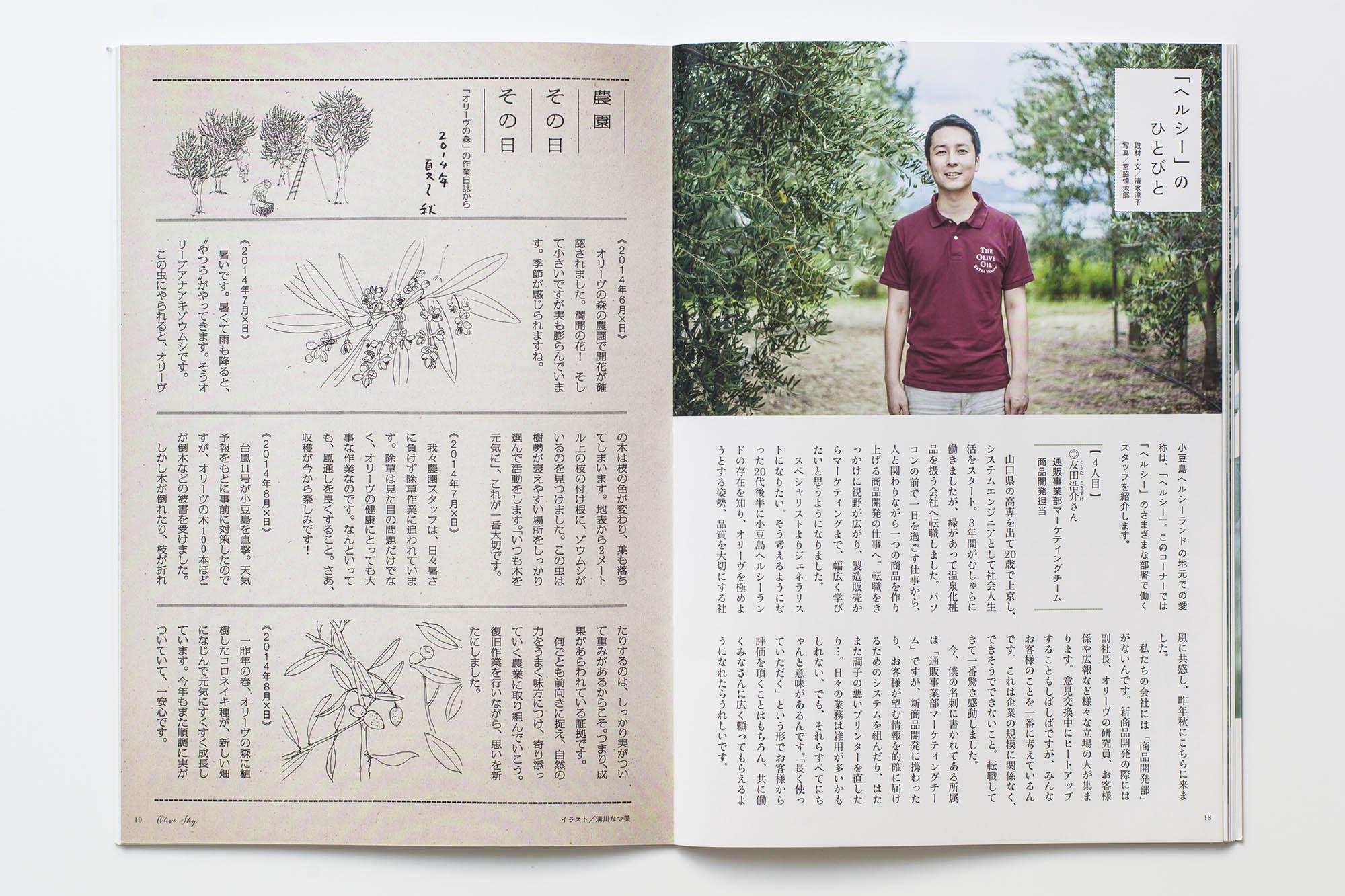 book_03_64
