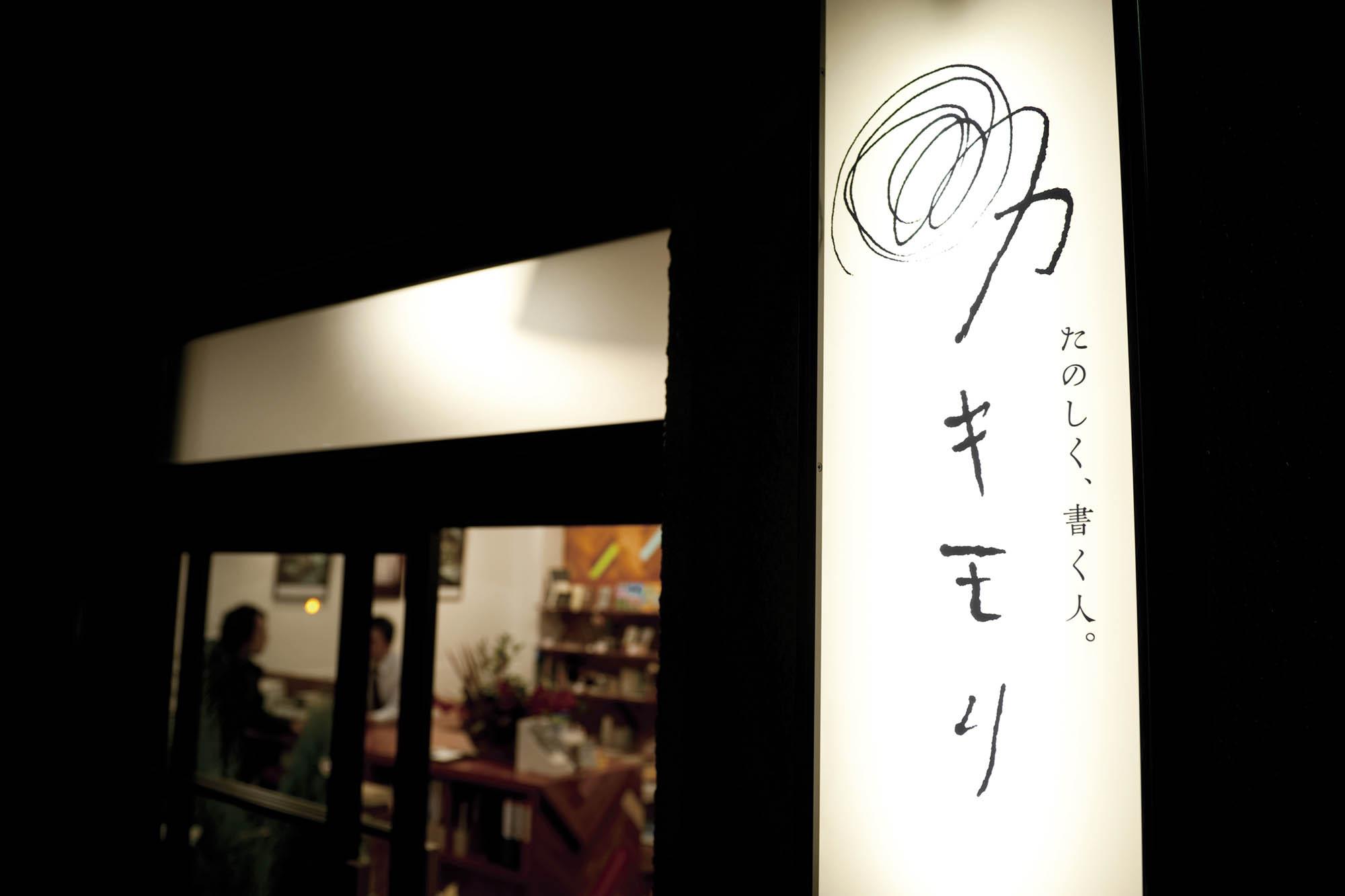 K_branding5