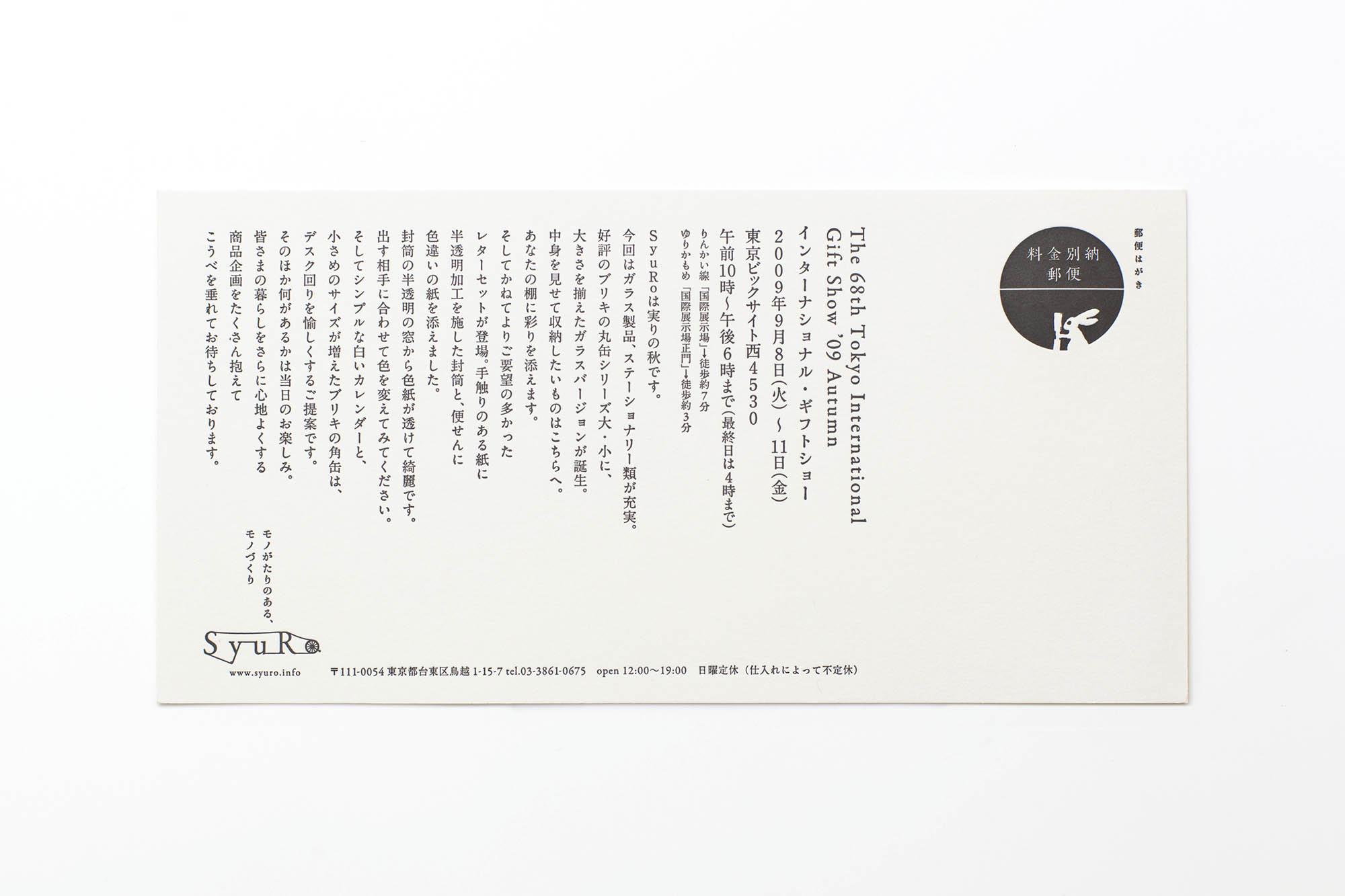 branding_111